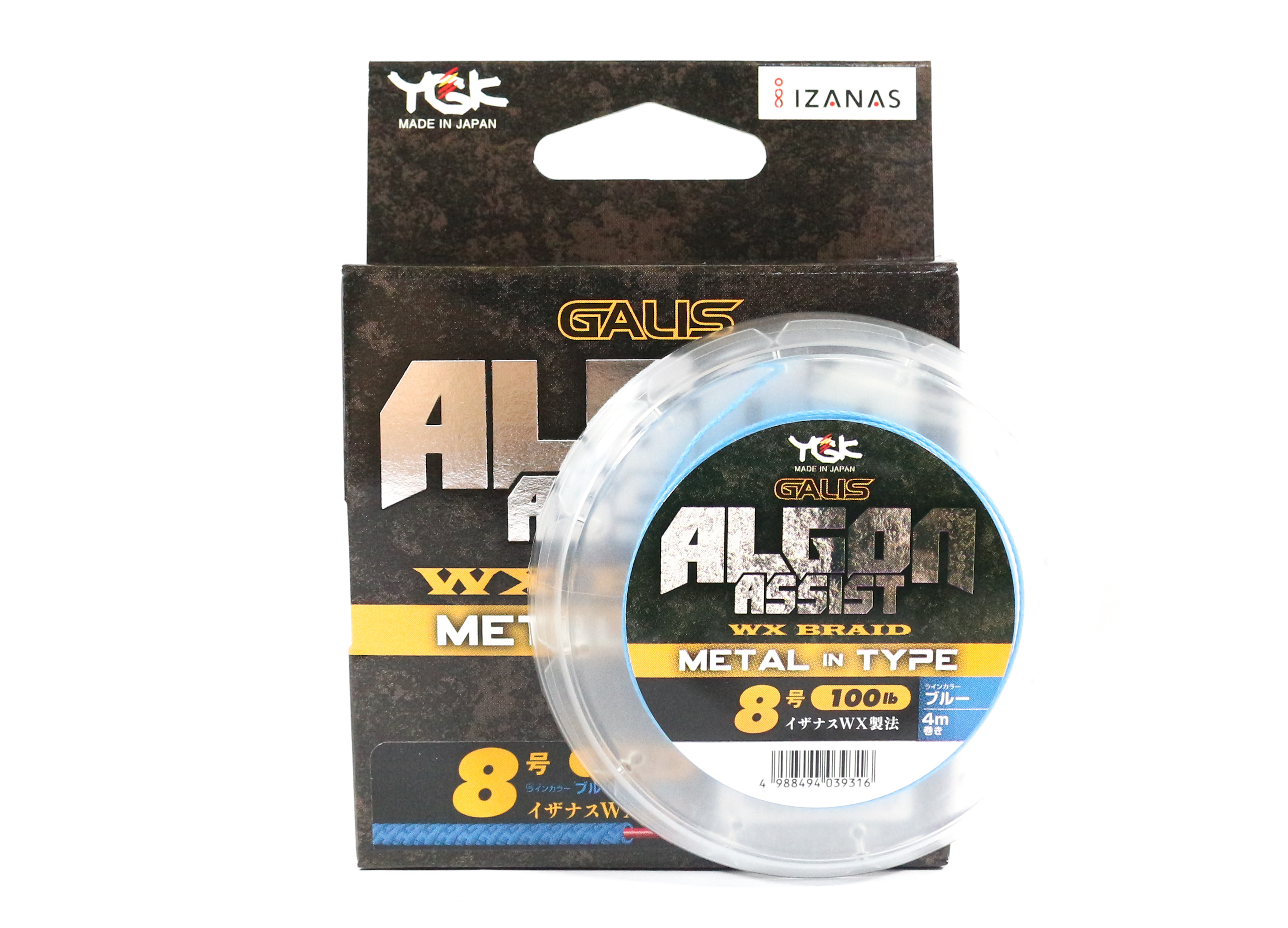 YGK Algon Assist WX Braid Metal In Type Wire Core 4m Size 8, 100lb Blue (9316)