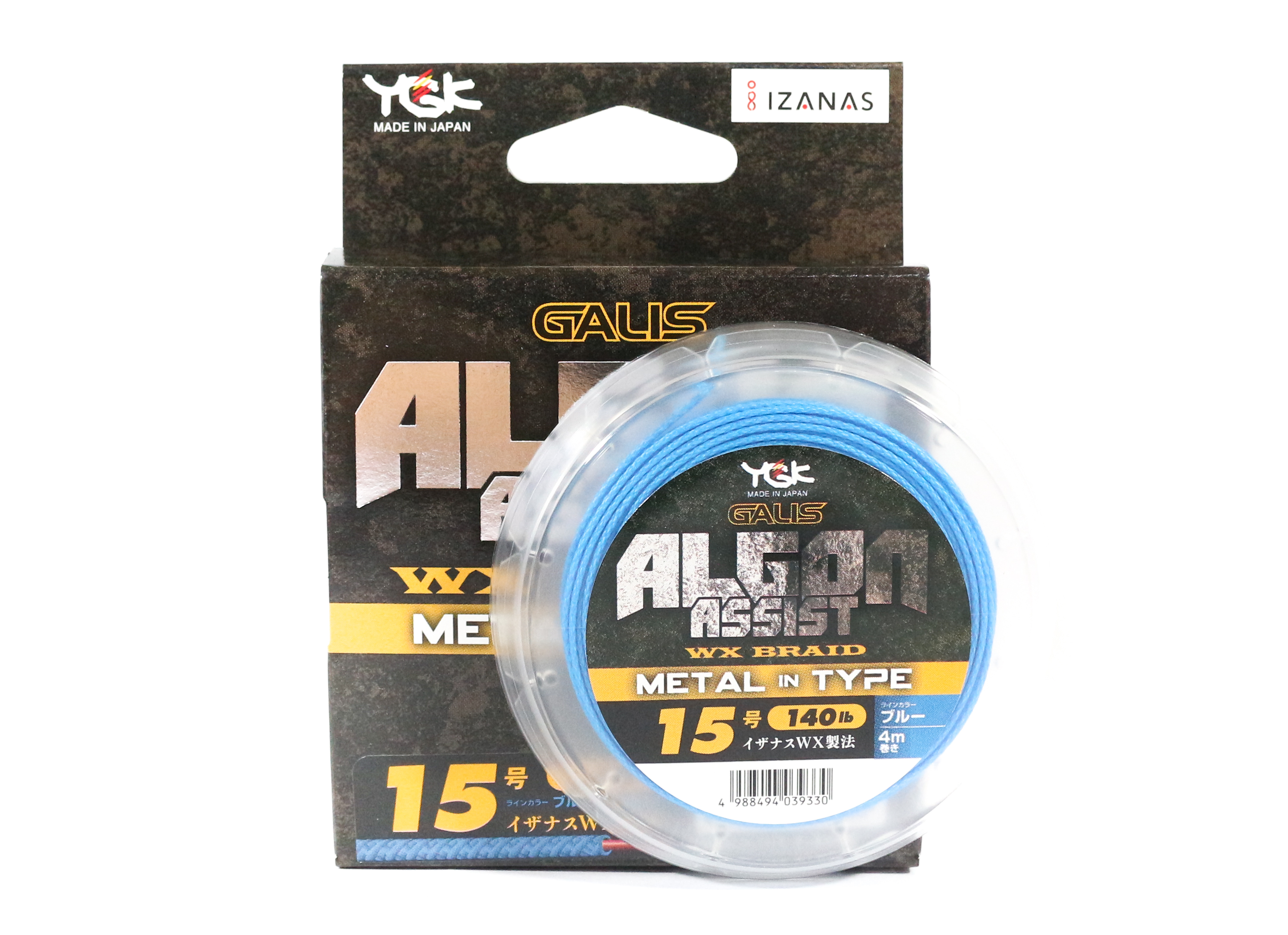 YGK Algon Assist WX Braid Metal In Type Wire Core 4m Size 15, 140lb Blue (9330)