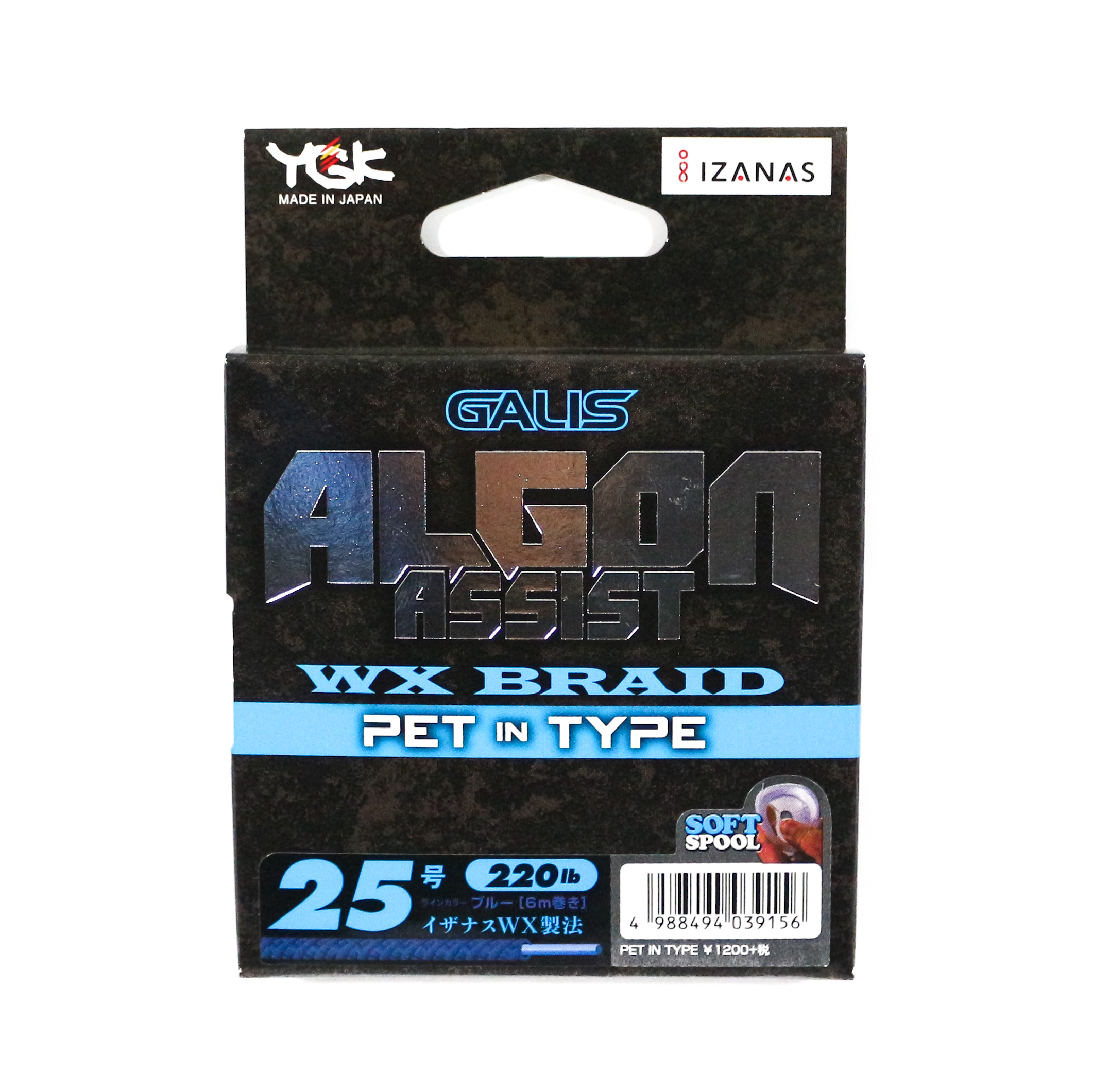 YGK Assist Cord Algon PET Type Fluorocarbon Core 6m Size 20 9149 180lb