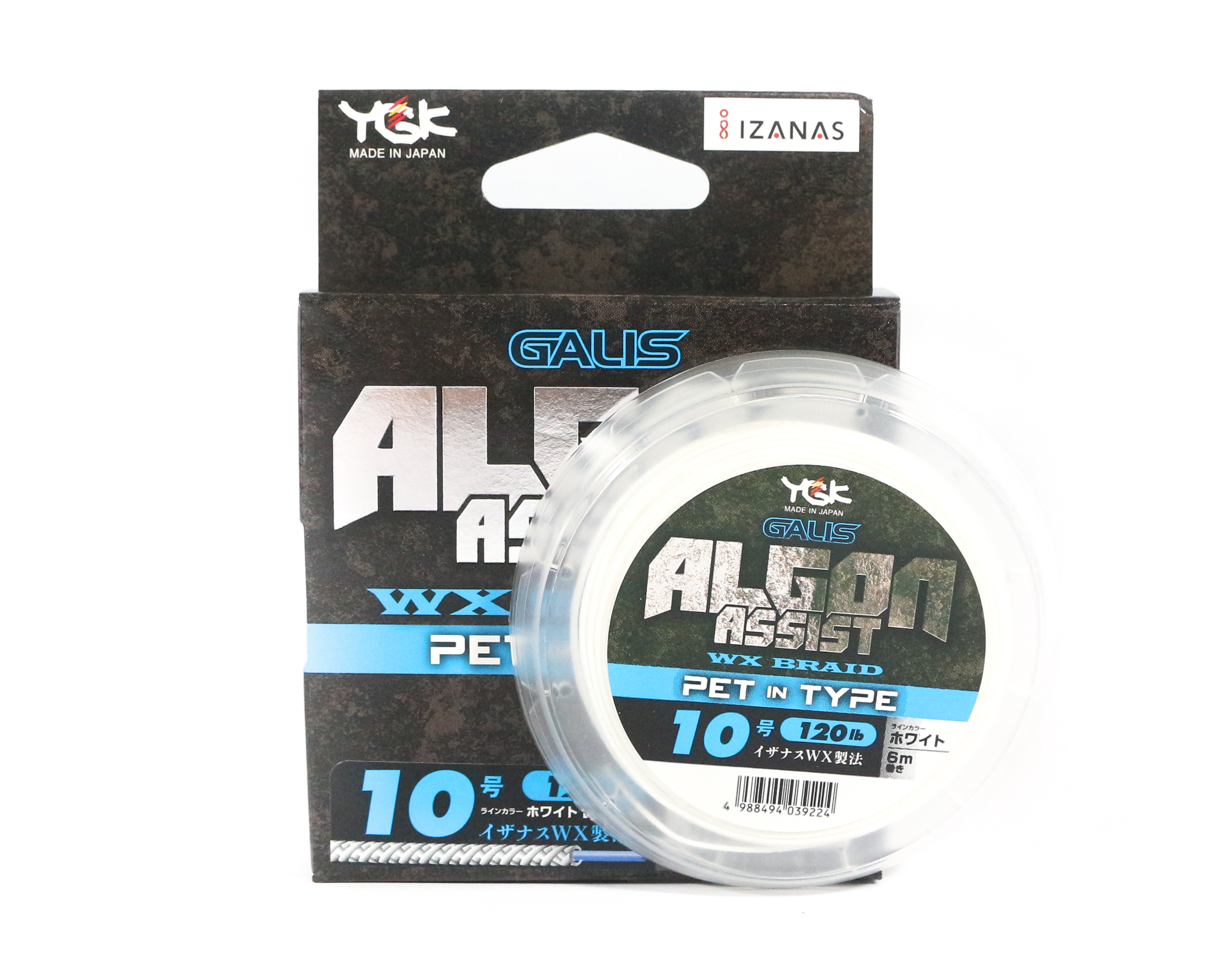 YGK Algon Assist WX Braid PET in Type 6m Size 10, 120lb White (9224)