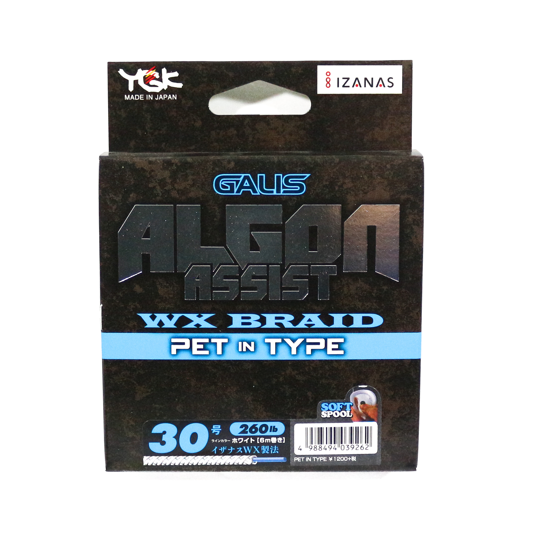 YGK Algon Assist WX Braid PET in Type 6m Size 30, 260lb White (9262)
