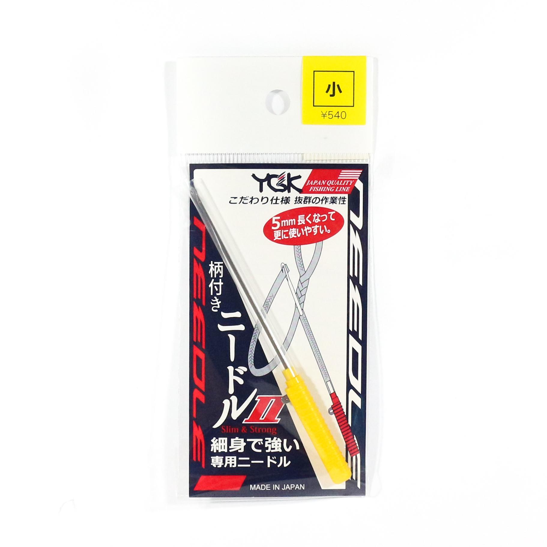 YGK Etsuki Assist Hook Splicing Needle Size S No. 15 above Yellow (2233)