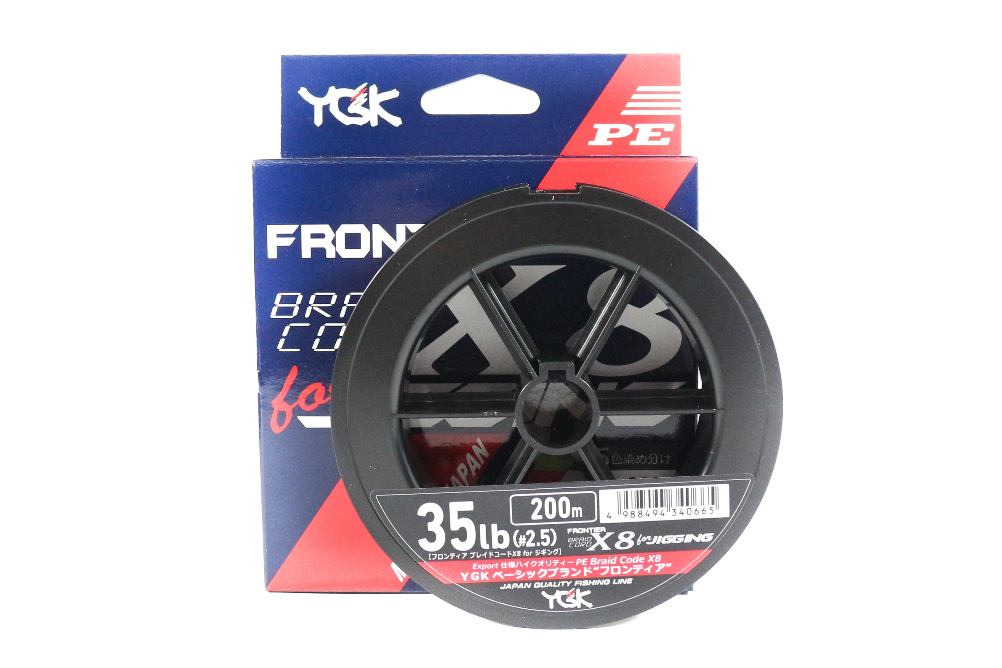 Sale YGK P.E Line Frontier WX8 Braid Cord Line 200m P.E 2.5 , 35lb (0665)