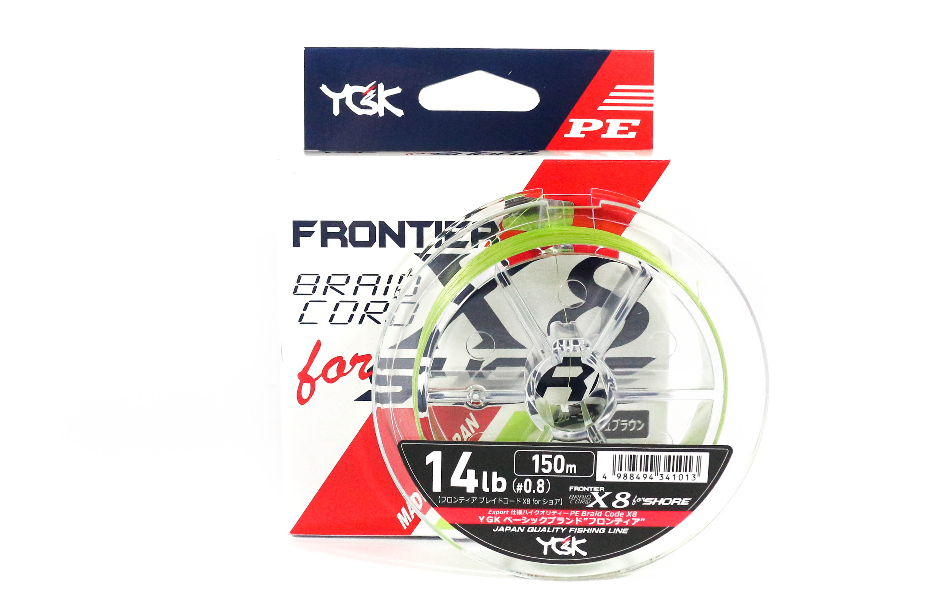 YGK LONFORT REALDTEX WX8 150m 12lb #0.4