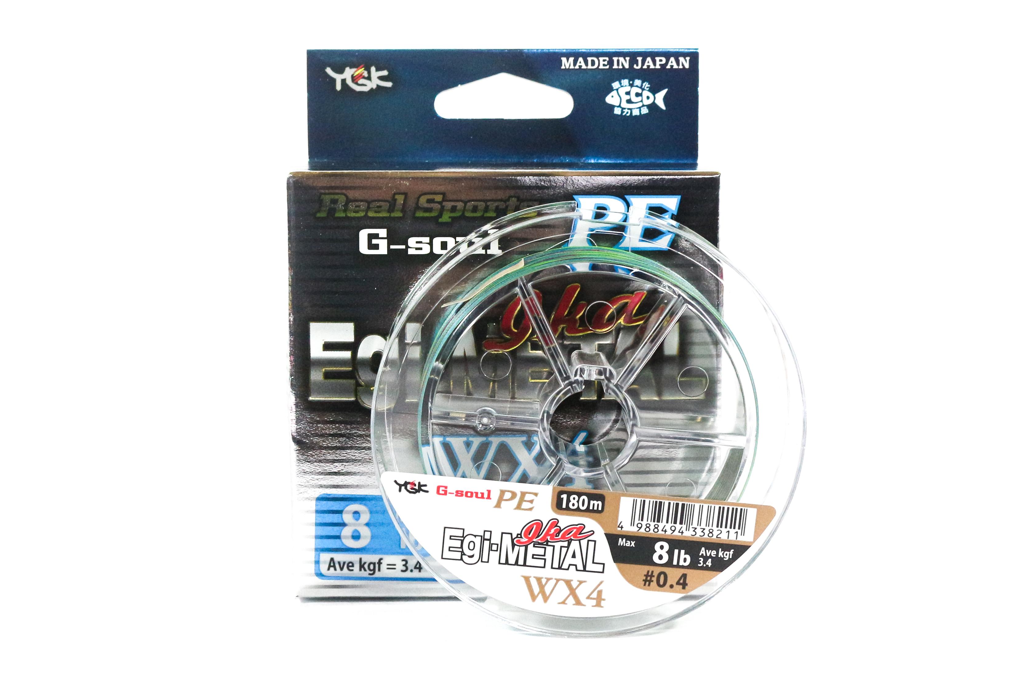 YGK PE Fishing Line G-Soul PE Egi Ika Metal WX4 120m PE #0.4 8lb