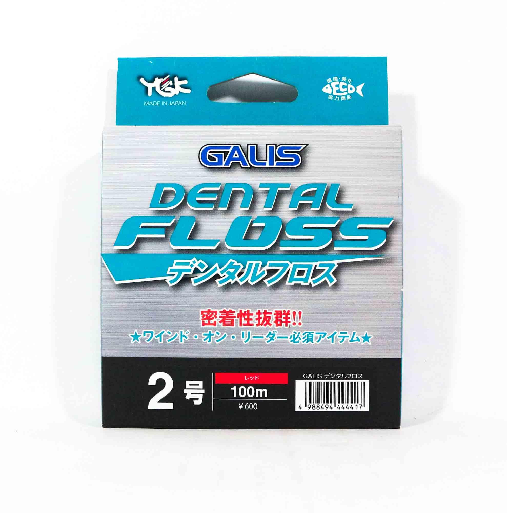 YGK Galis Dental Floss For Assist Hook 100m Size 2 Red (4417)