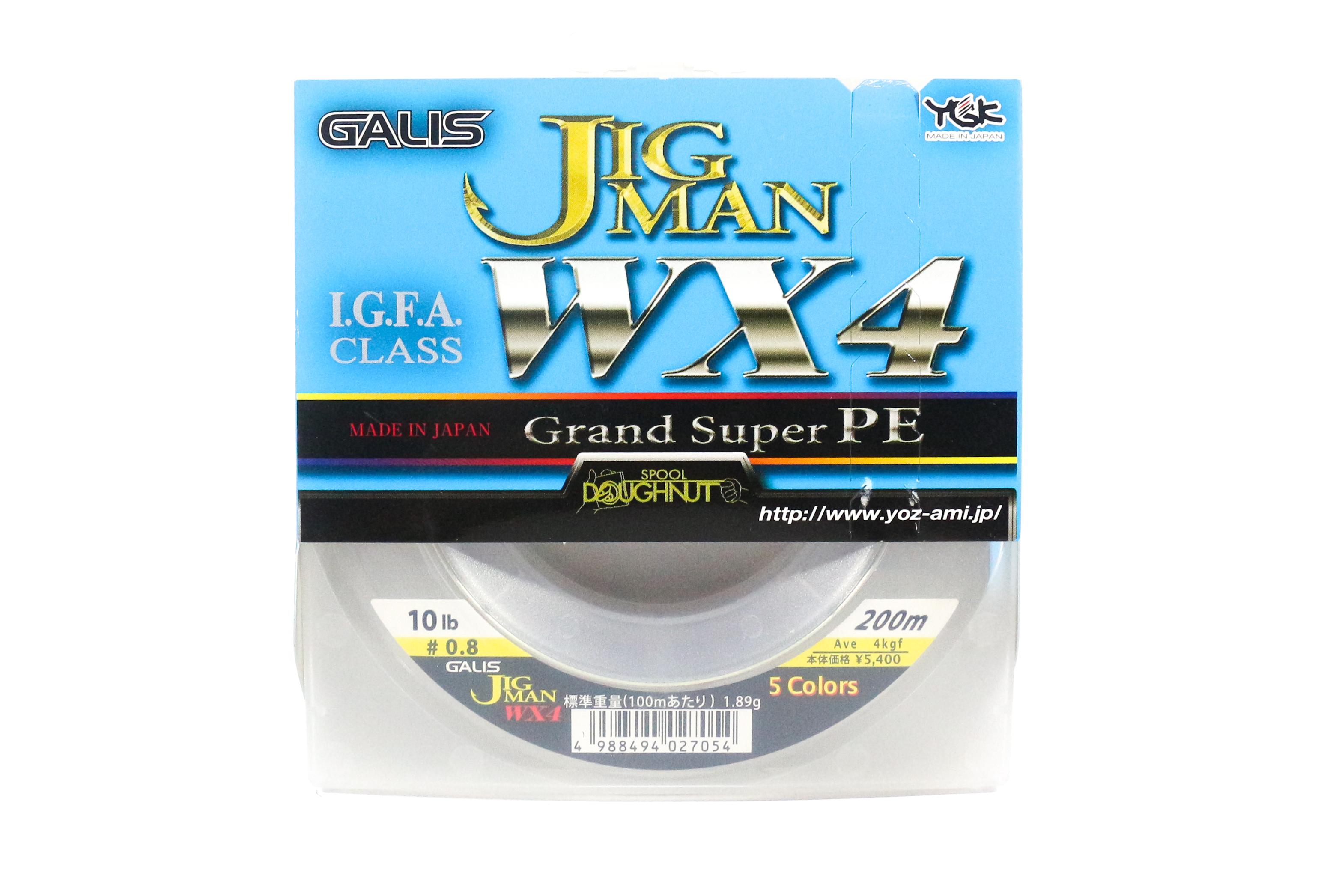 Sale YGK P.E Line Jigman WX4 Jig Man IGFA Class 200m 10lb (7054)