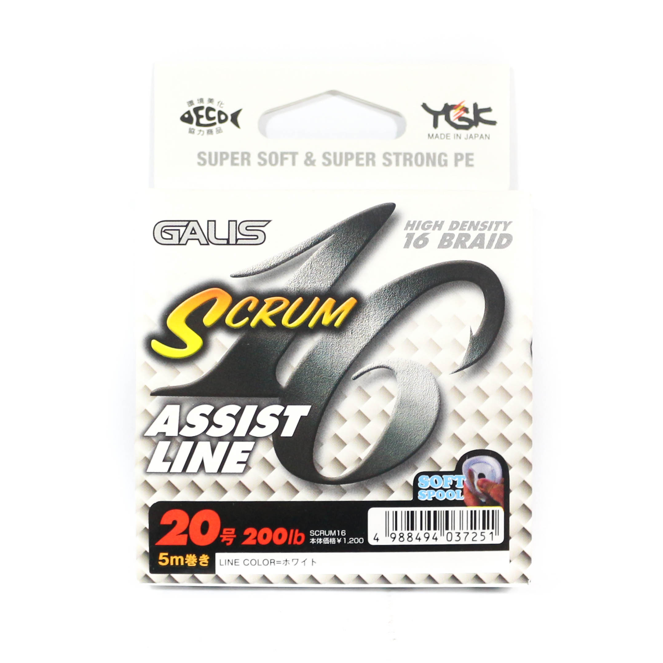 YGK Mini Rope for Assist Scrum High Density 16 Braid 5m 200lb White (7251)