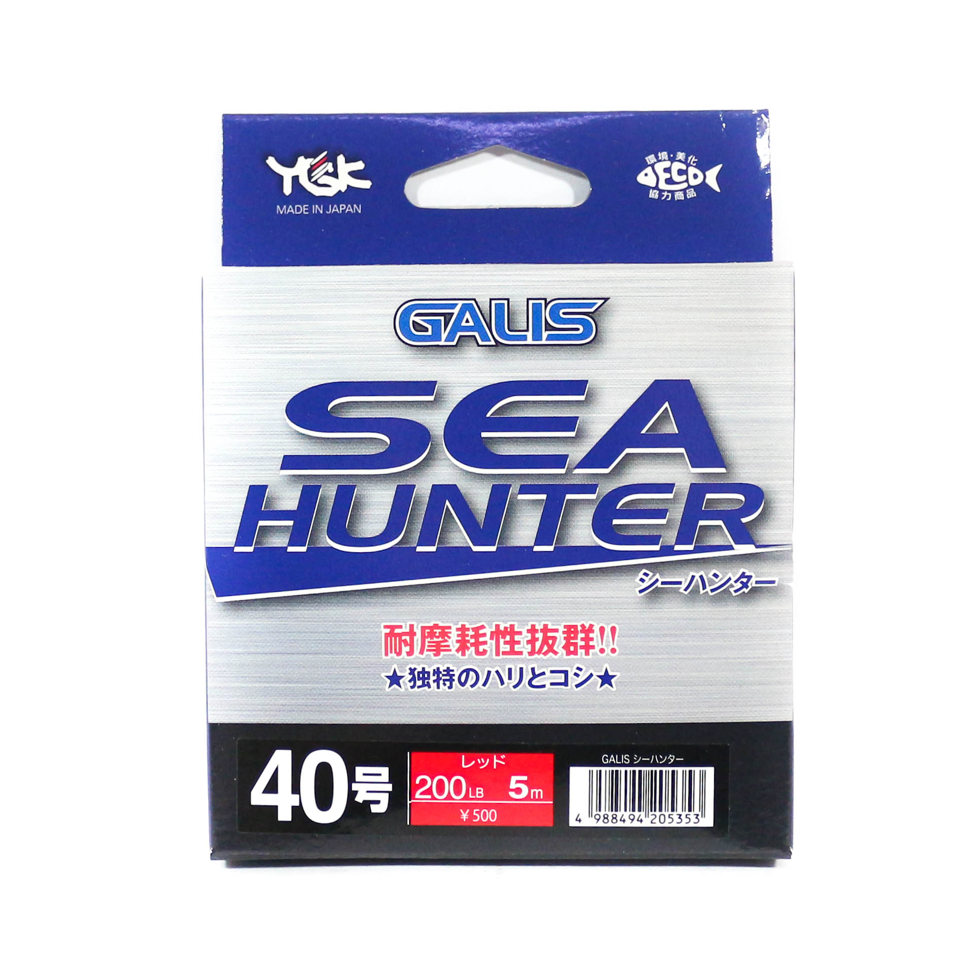 YGK Mini Rope for Assist Hook Sea Hunter 5m 200lb (5353)