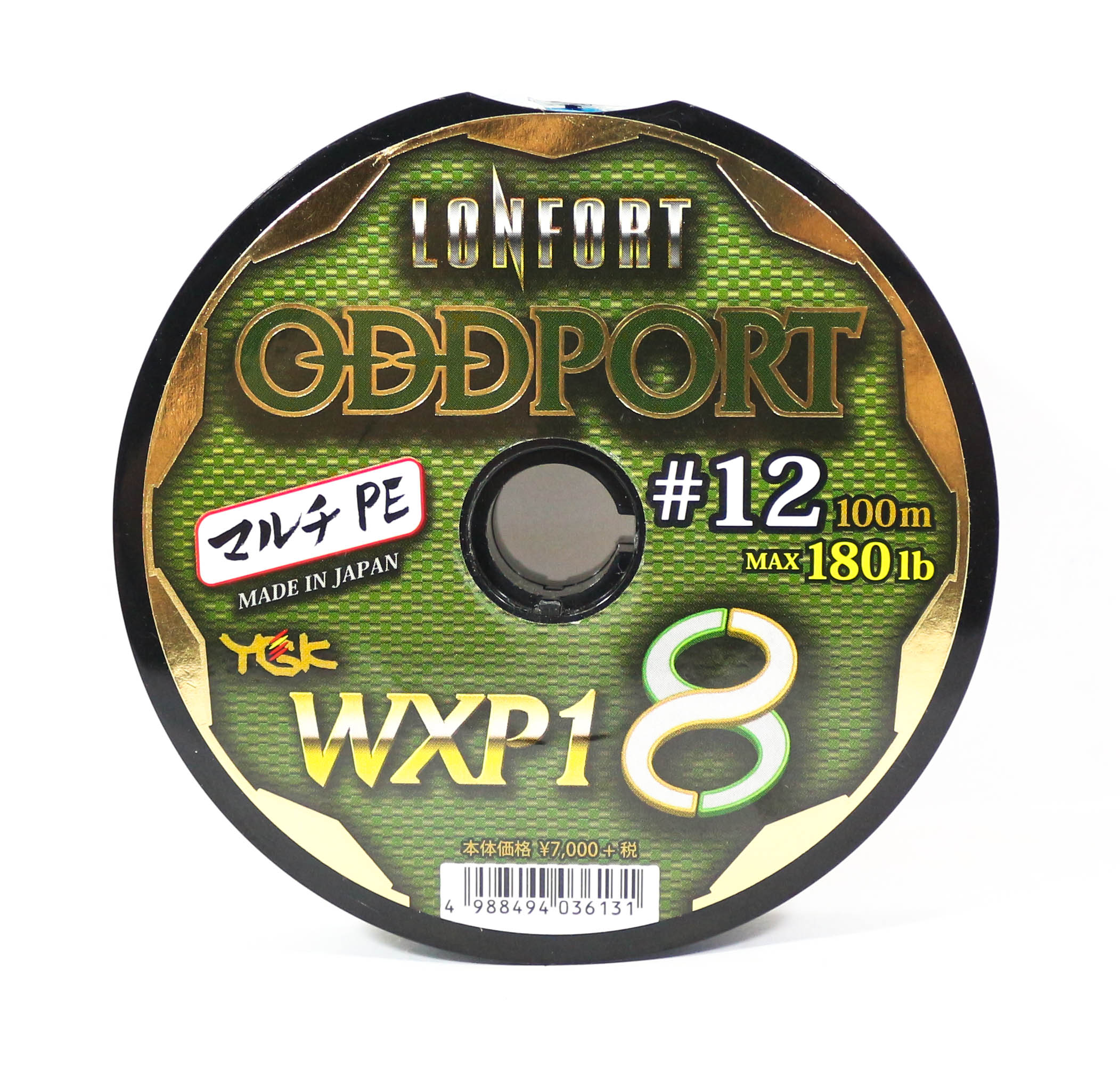 Sale YGK P.E Line Odd Port WXP1 High Quality 200m P.E 12 , 180 lb (0314)