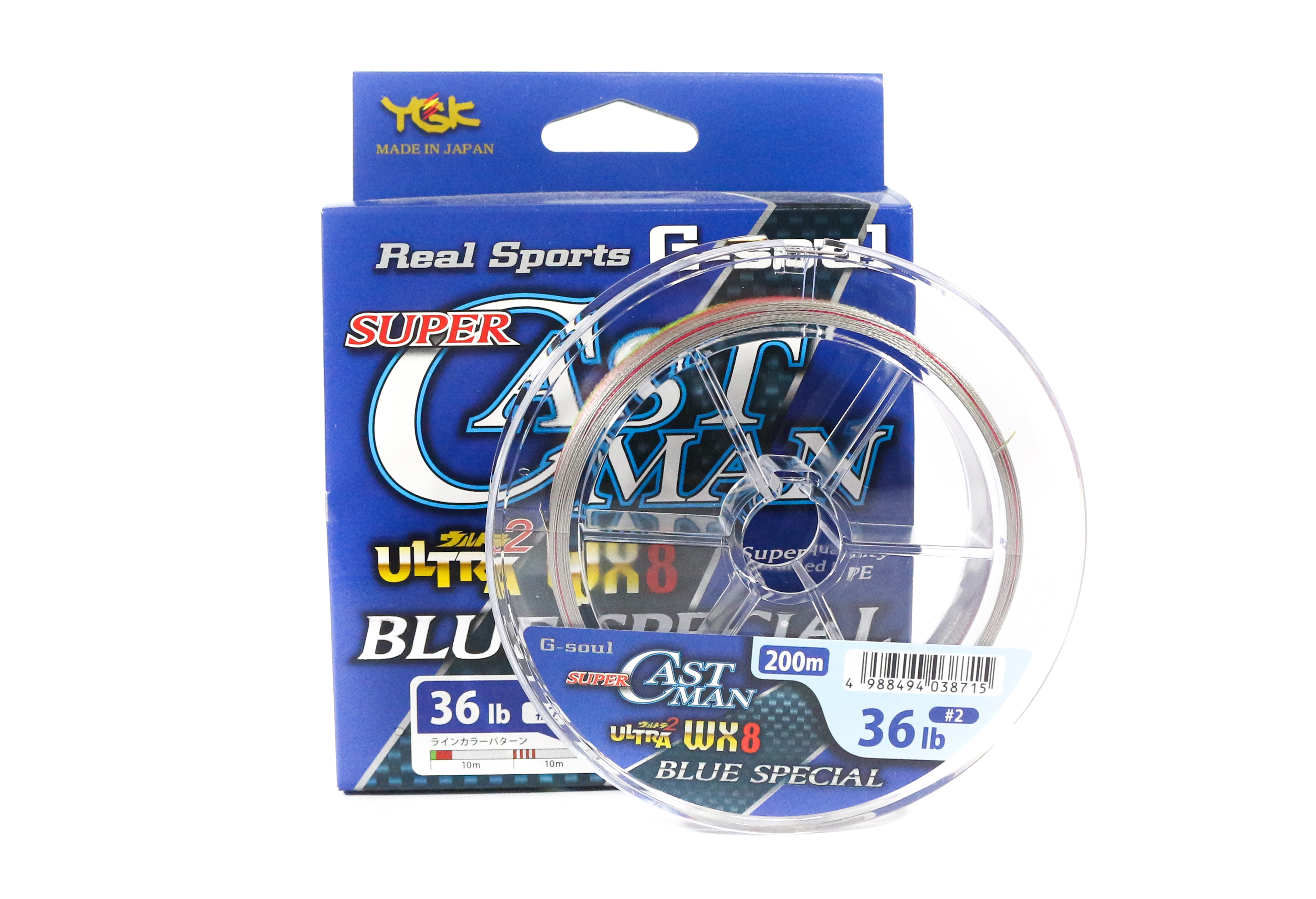 YGK GALIS CASTING BRAID LINE WX8 ULTRA CASTMAN BLUE SPECIAL 300m