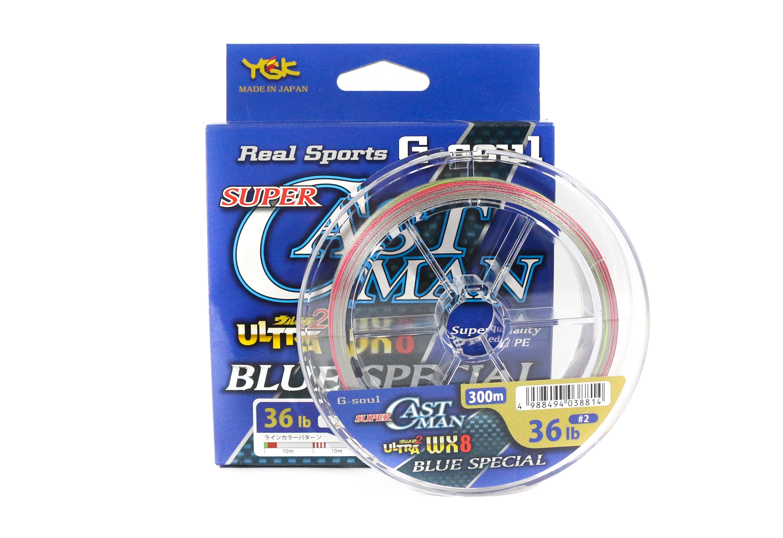 8228 YGK P.E Linie G-Soul EGI Metal WX4 Eging Linie 180m P.E 0.5 10 lb