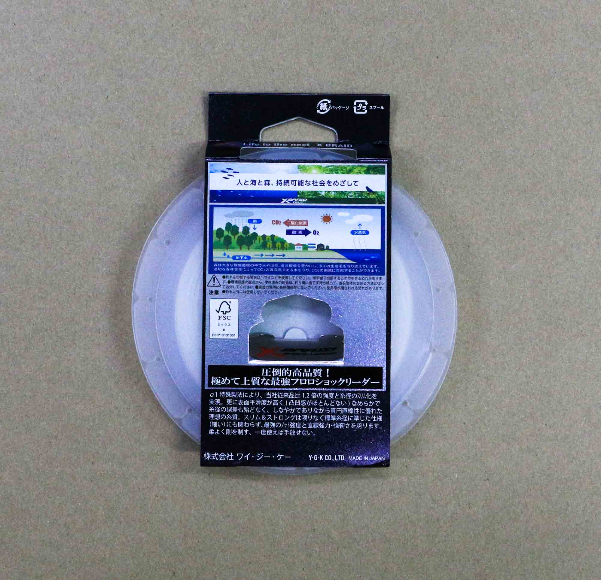 YGK X Braid Absorber Fluorocarbon SS Slim Strong Linie 30m 88lb 0.81mm 1453