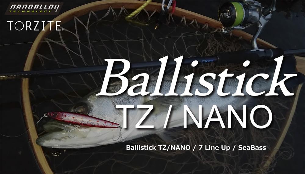 Yamaga Rod Spinning Seabass Model Ballistick BAL-102MH TZ/NANO (5238)