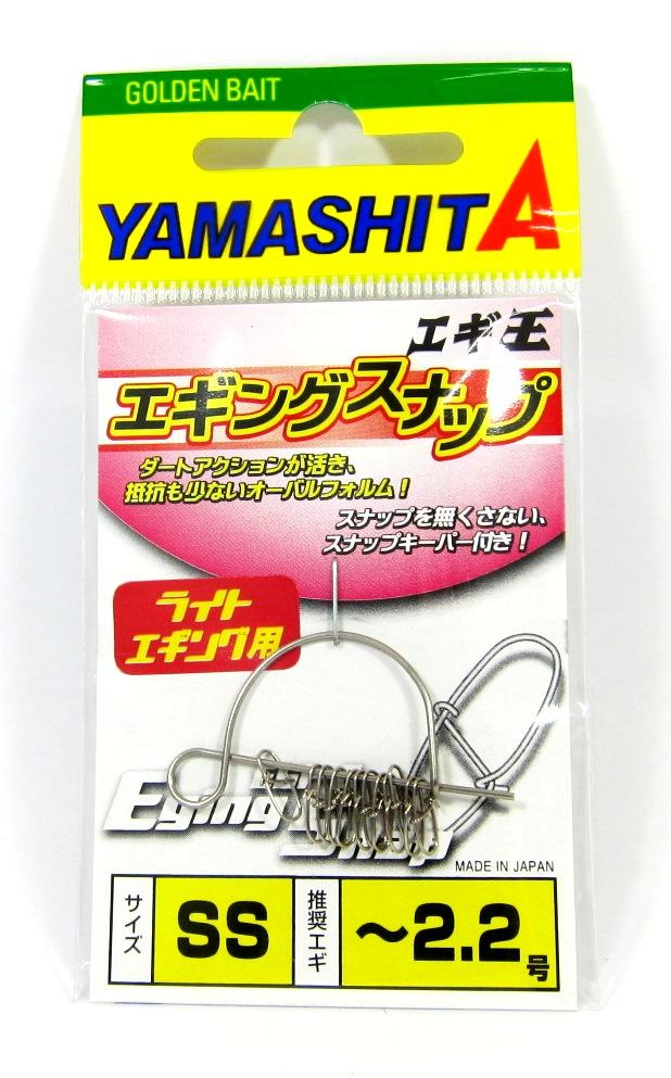 Yamashita Eging Snap EGI Squid Fishing Size M (7435)