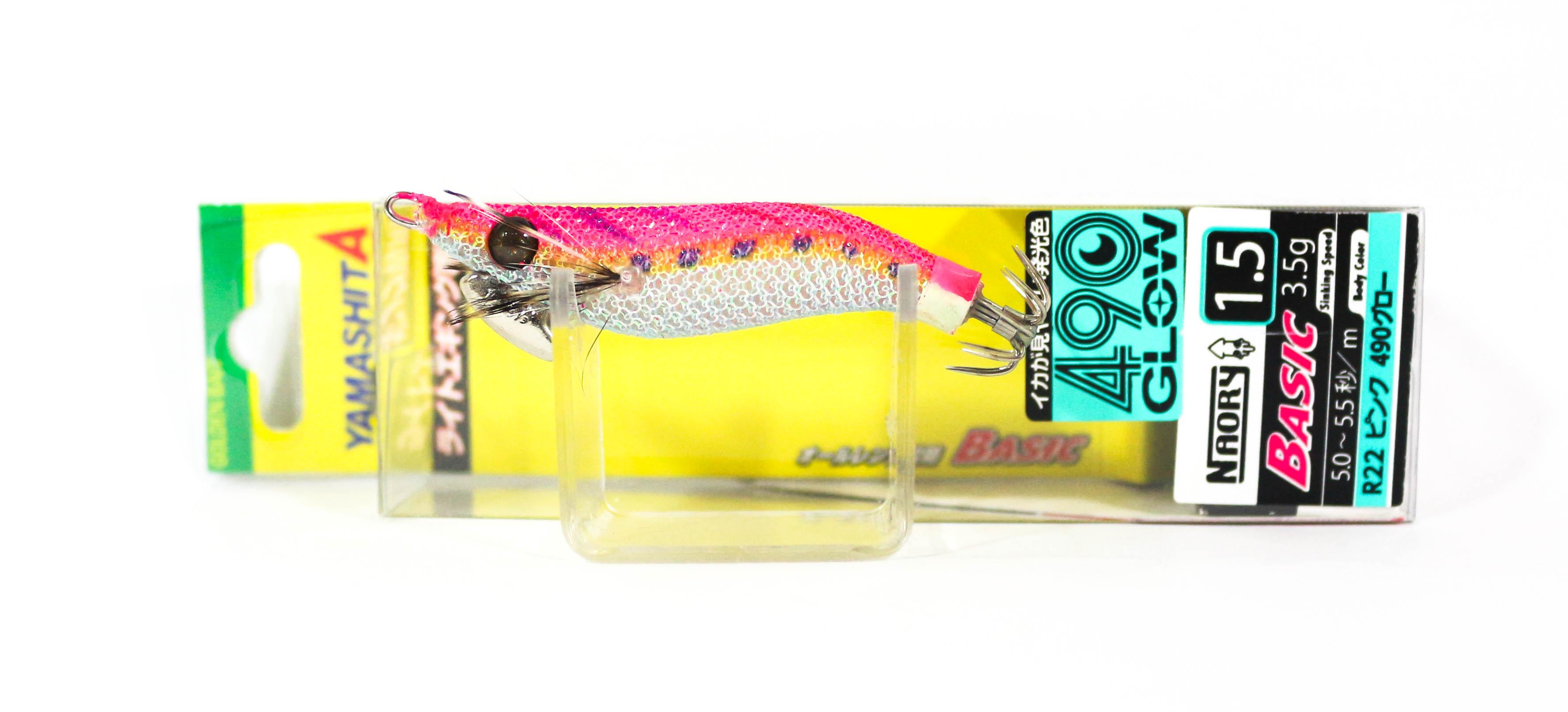Yamashita Naory RH Squid Jig 1.5B - 3.5 grams - 5-5.5 sec per meter R22 (9239)