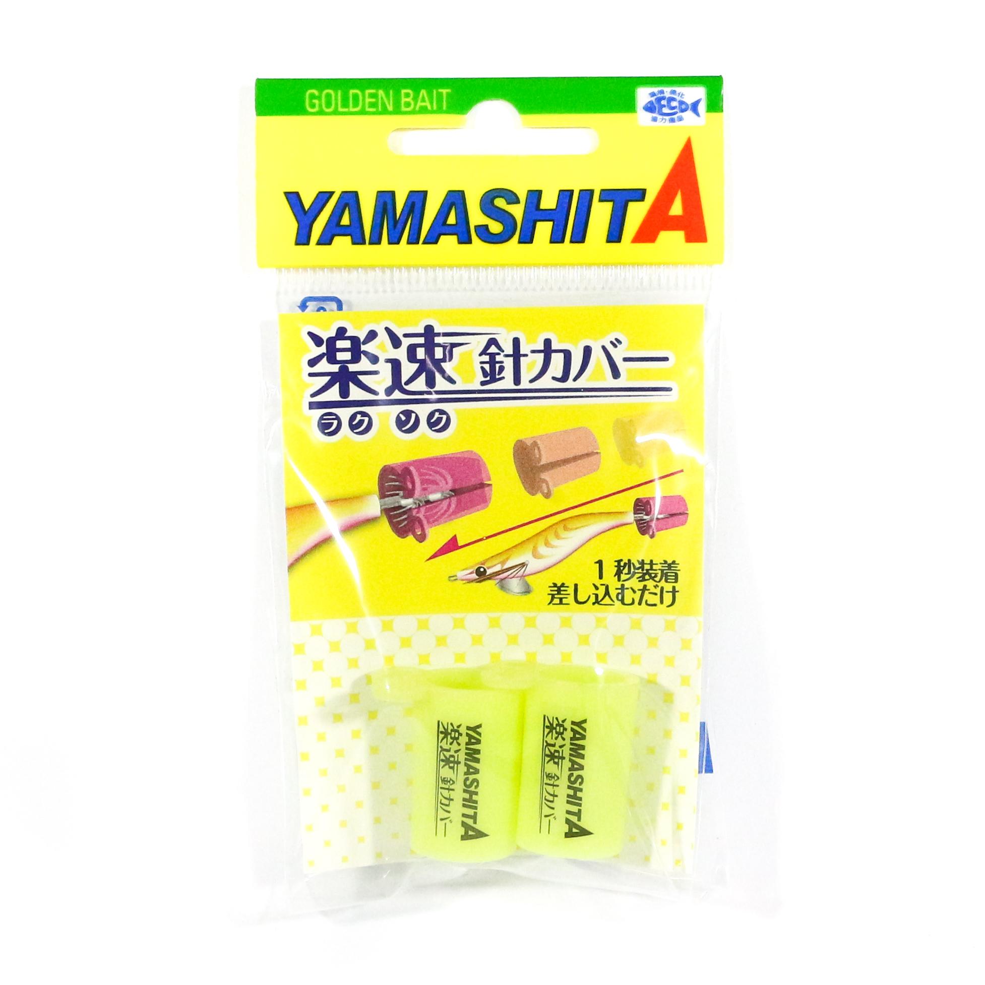 Yamashita Rakusoku Squid Jig Cover Size S 1.5 - 2.5 (2 pieces) Y (9995)
