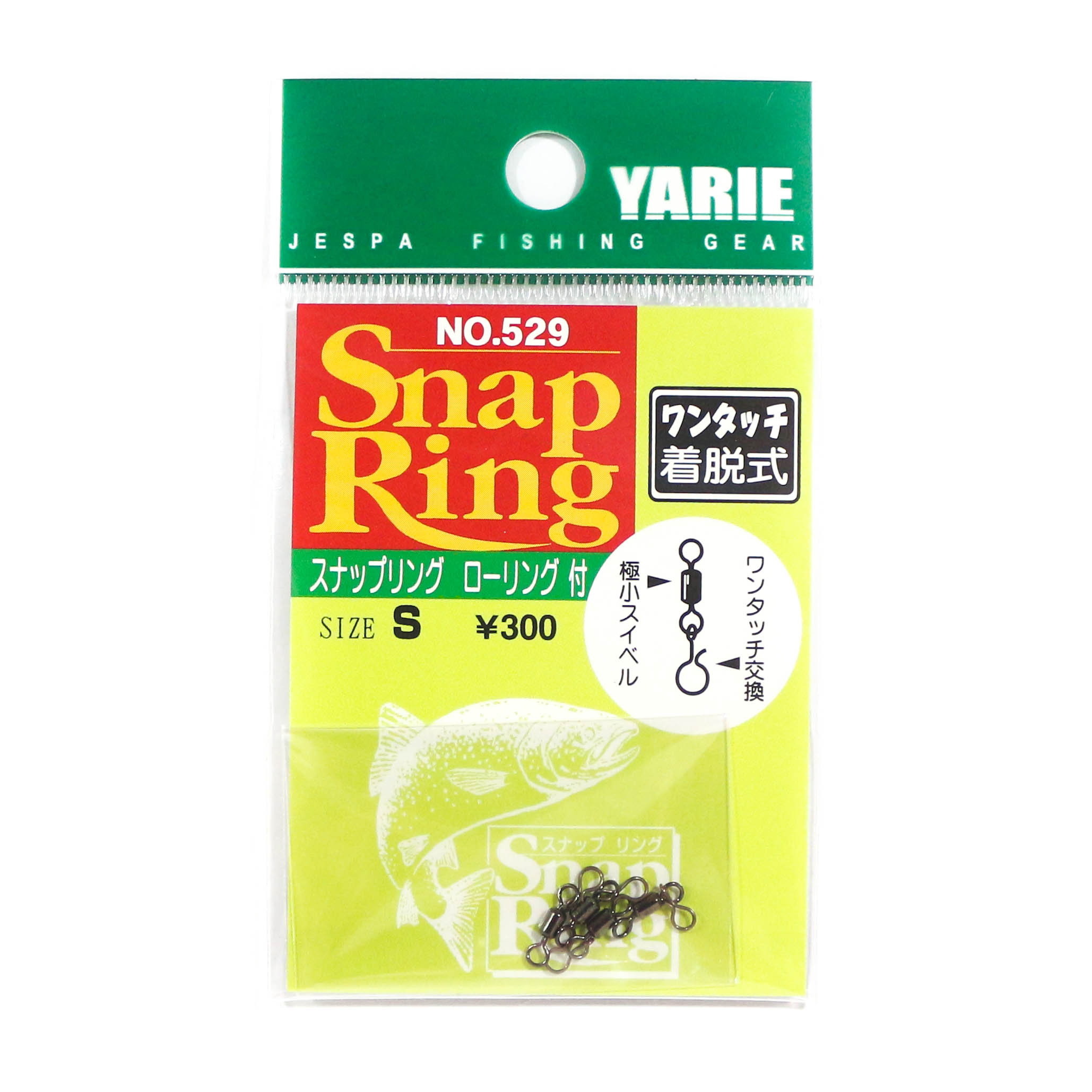Yarie Jespa M. 529 Swivel Quick Snap Ring Small Lures 5 lb Test Size S (3703)
