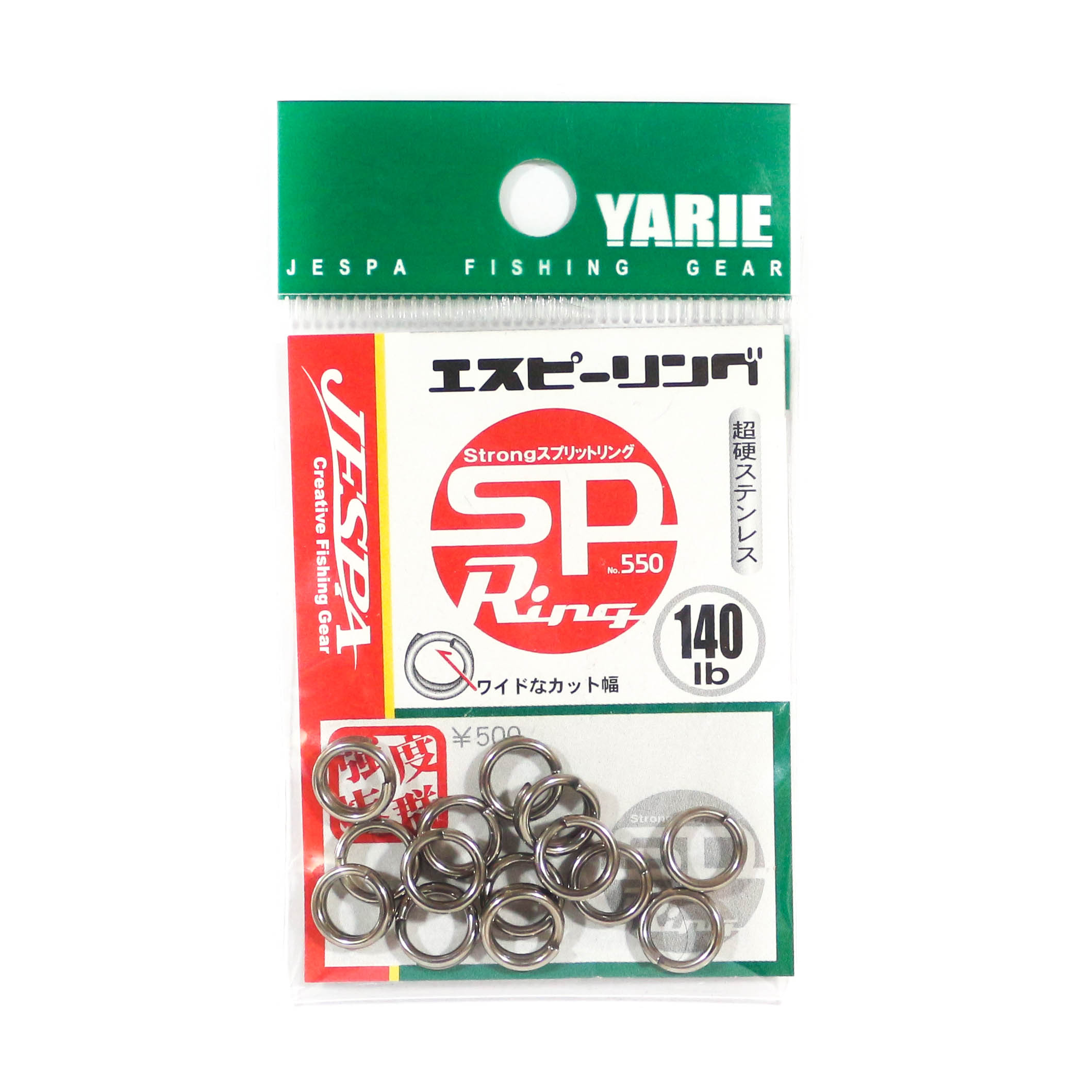 Yarie Jespa M. 550 Split Rings Heavy Duty Size 140lb (4519)