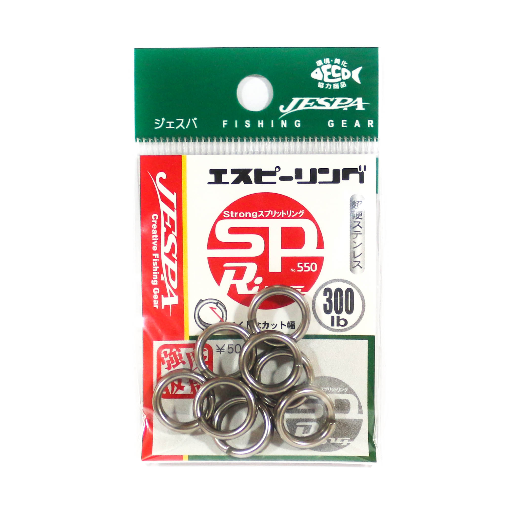 Yarie Jespa M. 550 Split Rings Heavy Duty Size 300lb (4533)