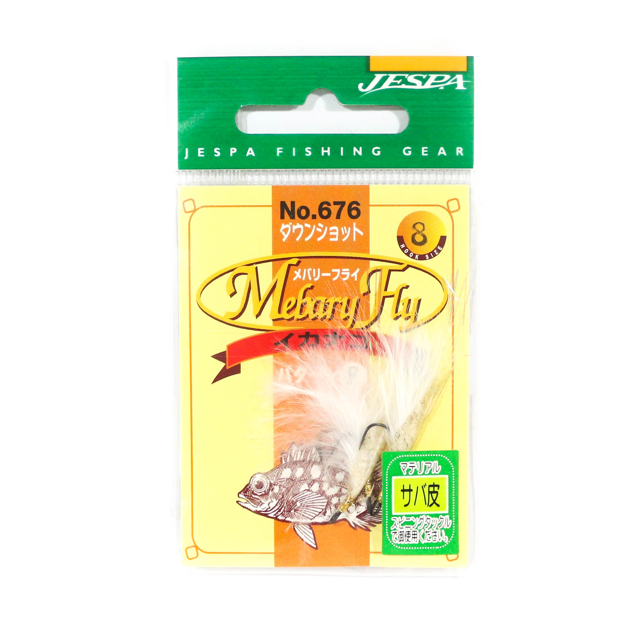 Yarie Jespa M. 676 Mebaru Fly Hook 3 piece per pack White Size 8 (2019)