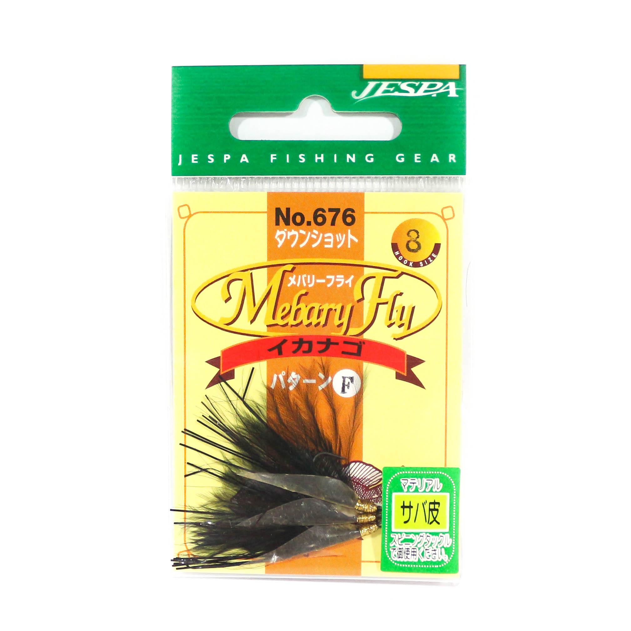 Yarie Jespa M. 676 Mebaru Fly Hook 3 piece per pack Black Size 8 (2071)