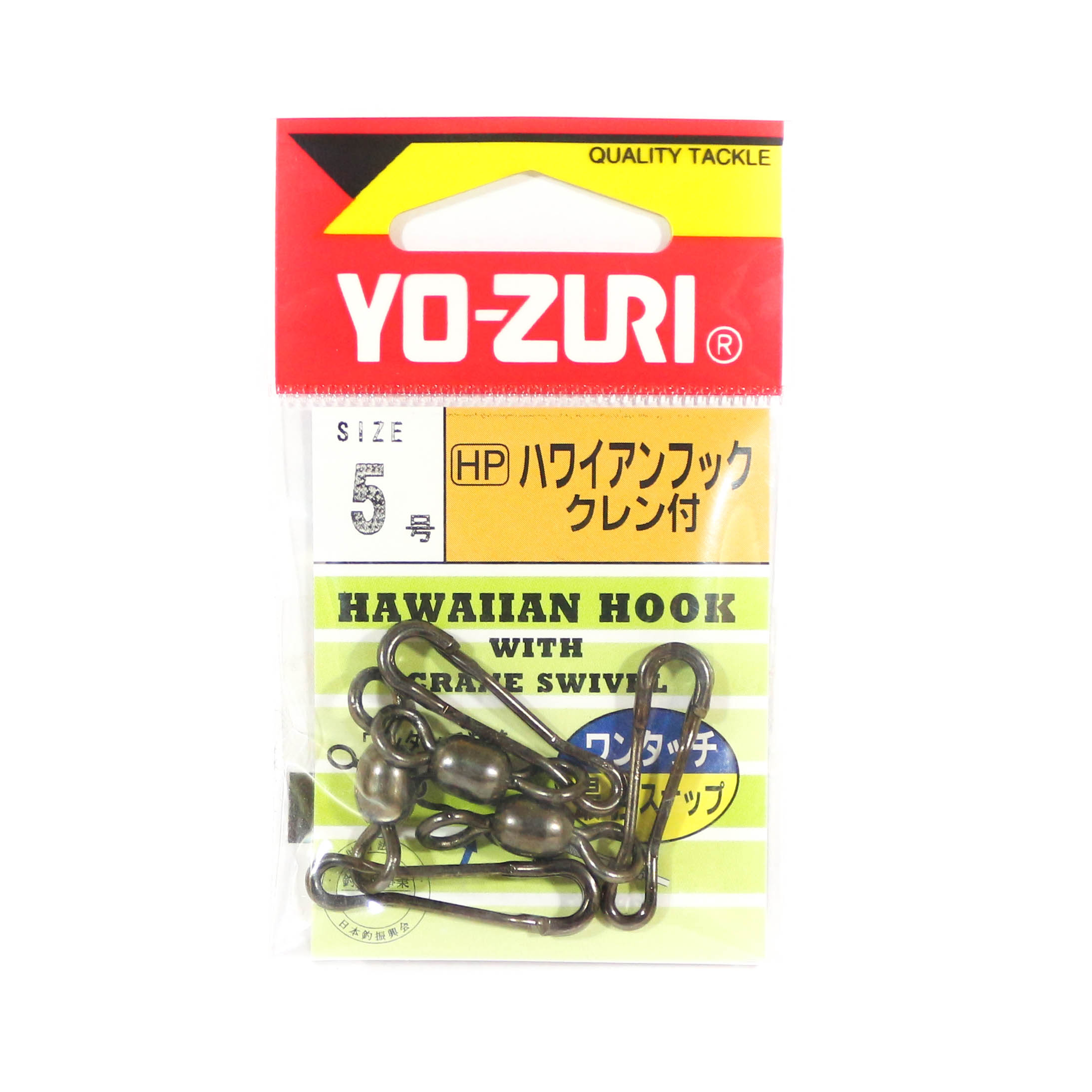 Yo Zuri Hawaiian Snap With Crane Swivel Black Size 5 J670 (6704)