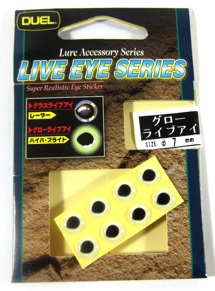 Yo Zuri Duel Live Glow Eye Lure Accessory Diameter 7 mm F664 (5298)