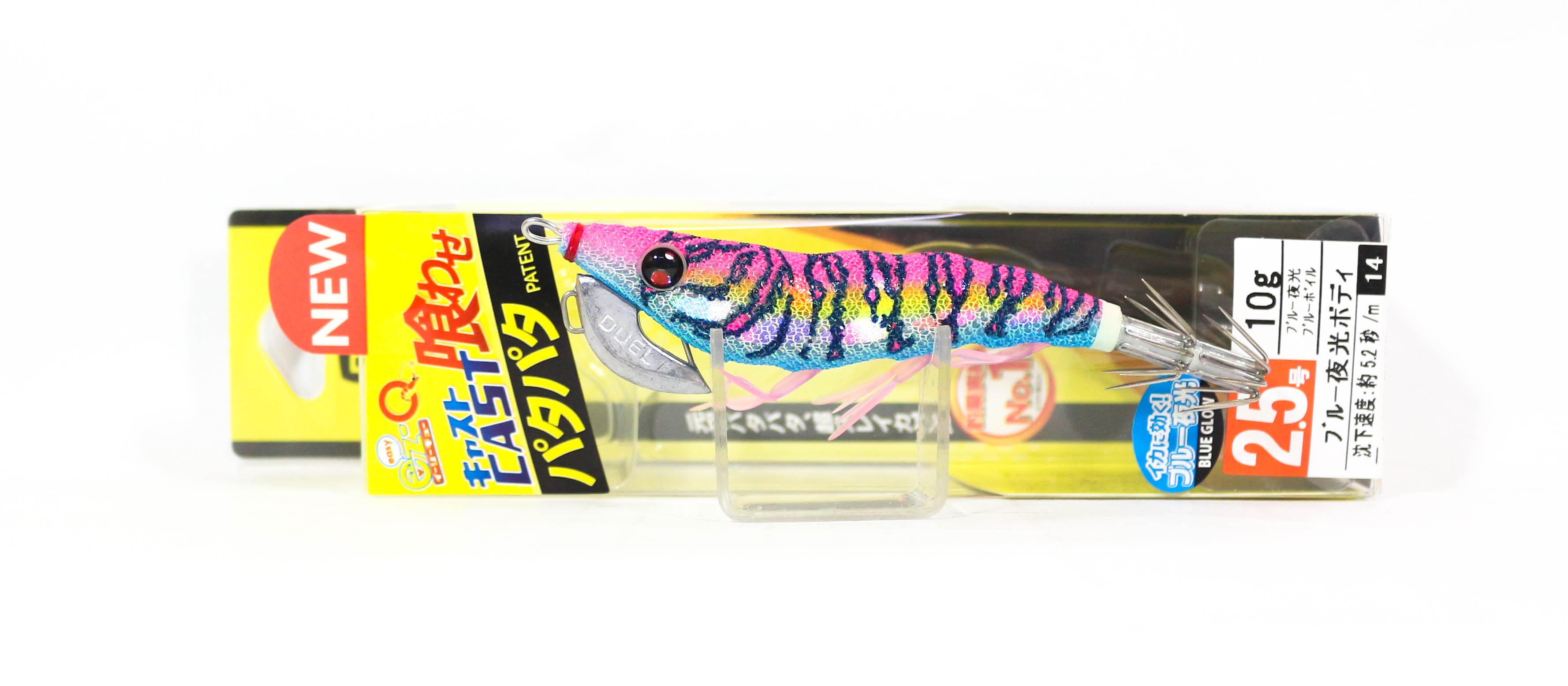 Yo Zuri Duel Egi EZ-Q Cast Squid Jig Sinking Lure 2.5 A1755-BLMP (7275)