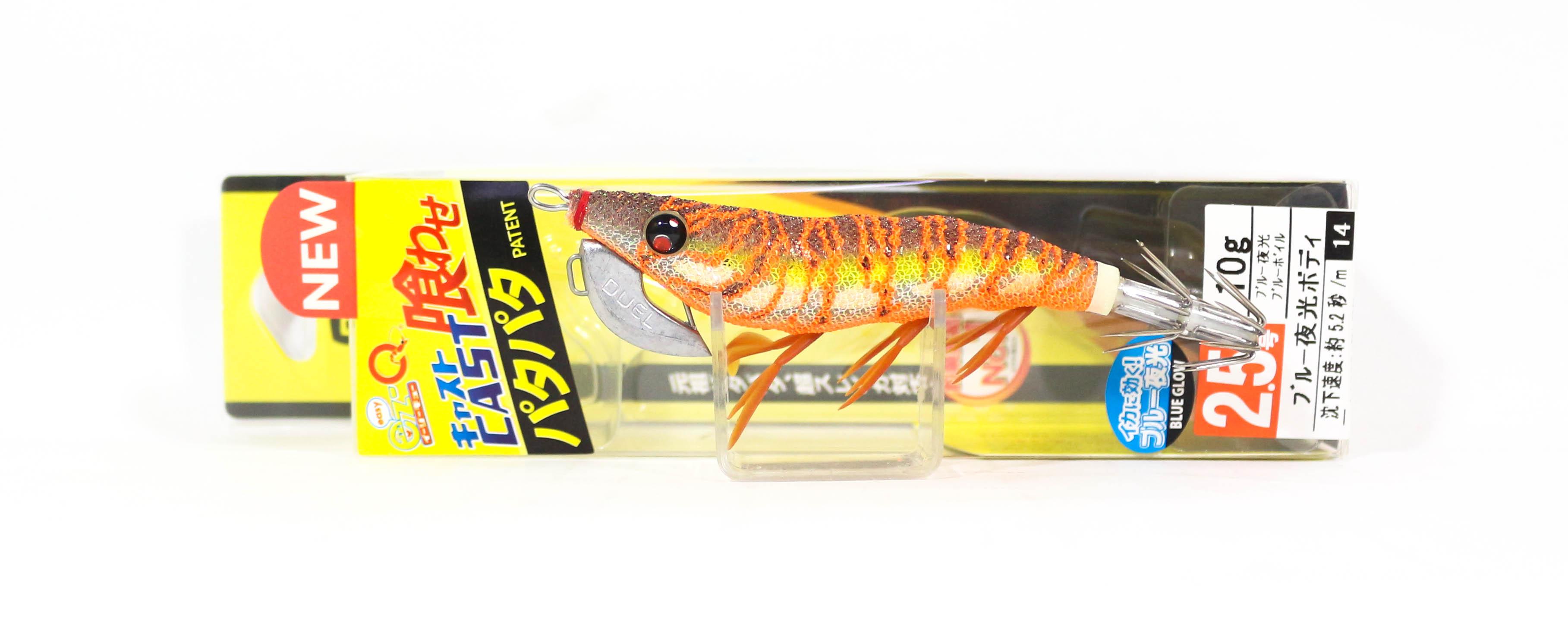 Yo Zuri Duel Egi EZ-Q Cast Squid Jig Sinking Lure 2.5 A1755-BLBW (7299)