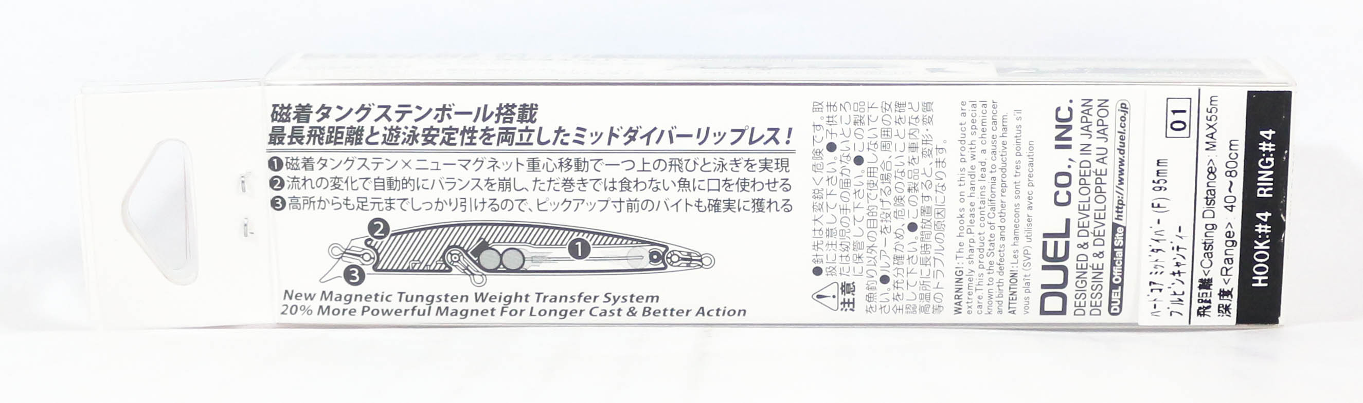 5696 Yo Zuri Duel Hardcore Mid Diver 95 Floating Lure F1191-HBPC