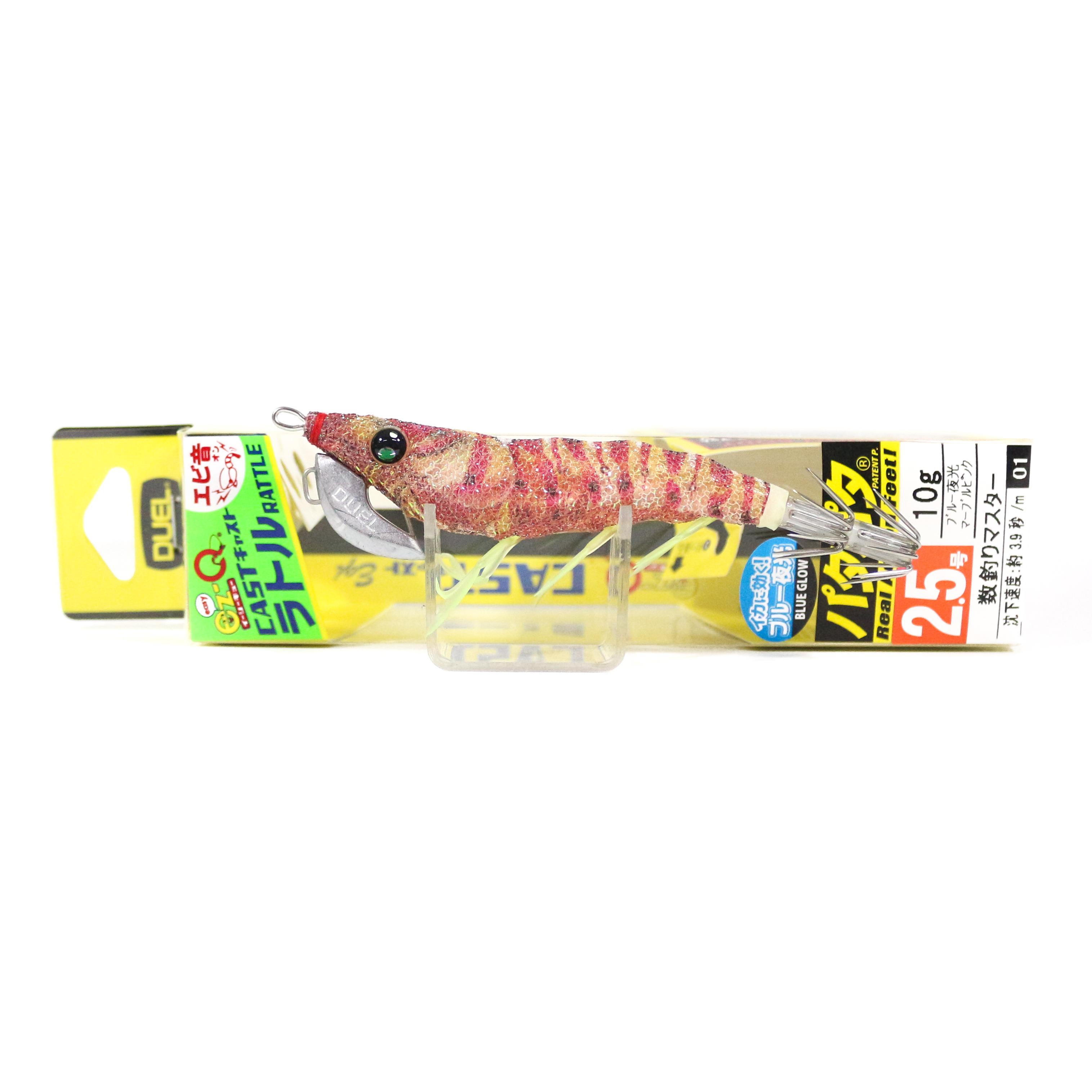 Yo Zuri Duel Egi EZ-Q Cast Rattle Squid Jig Sinking Lure 2.5 A1690-RKE (9352)