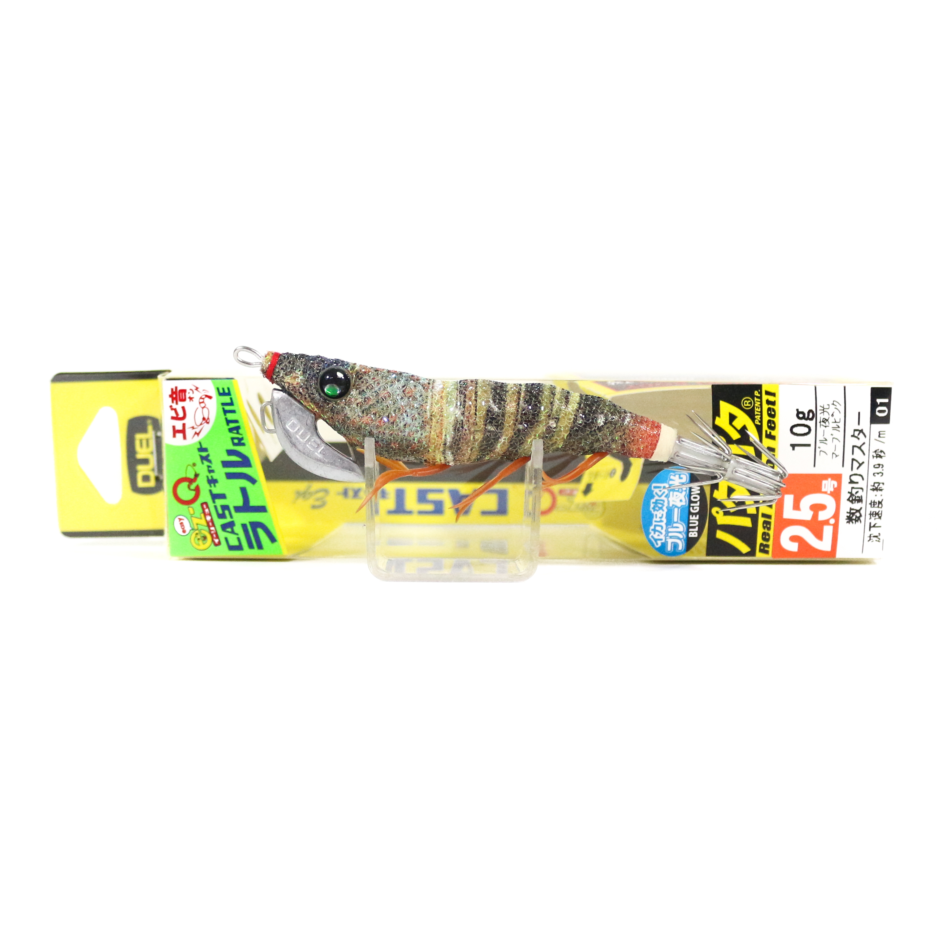 Yo Zuri Duel Egi EZ-Q Cast Rattle Squid Jig Sinking Lure 2.5 A1690-KVRP 9345