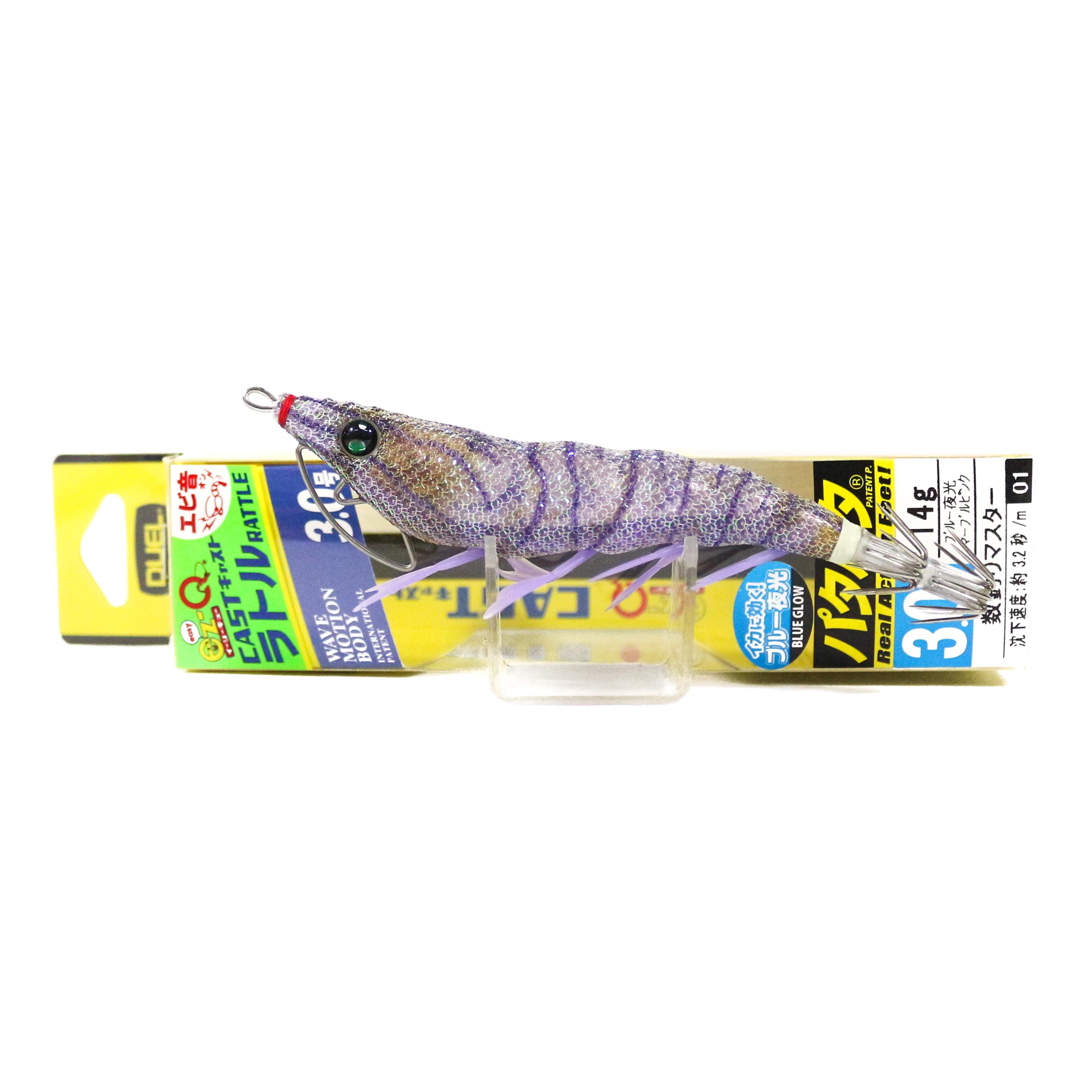 Yo Zuri Duel Egi EZ-Q Cast Rattle Squid Jig Sinking Lure 3.0 A1691-RISE (9475)
