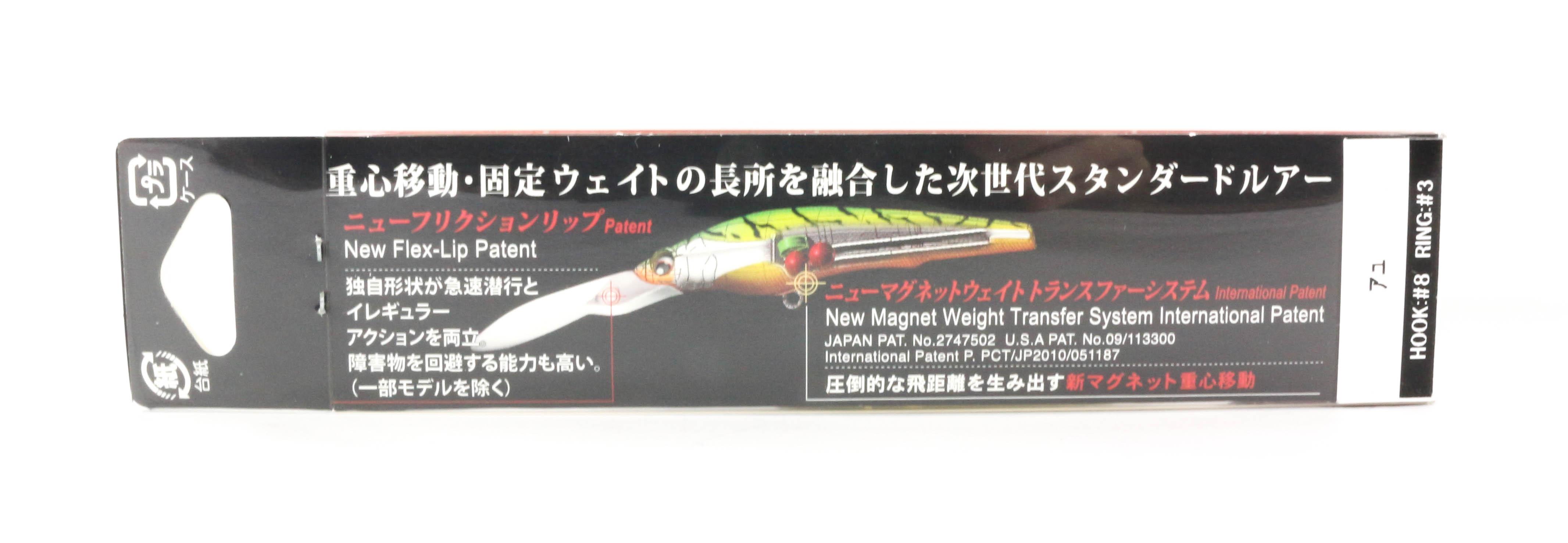 9331 Yo Zuri Duel Hardcore Longbill 90SP Suspend Crank Bait Lure R1182-HHT