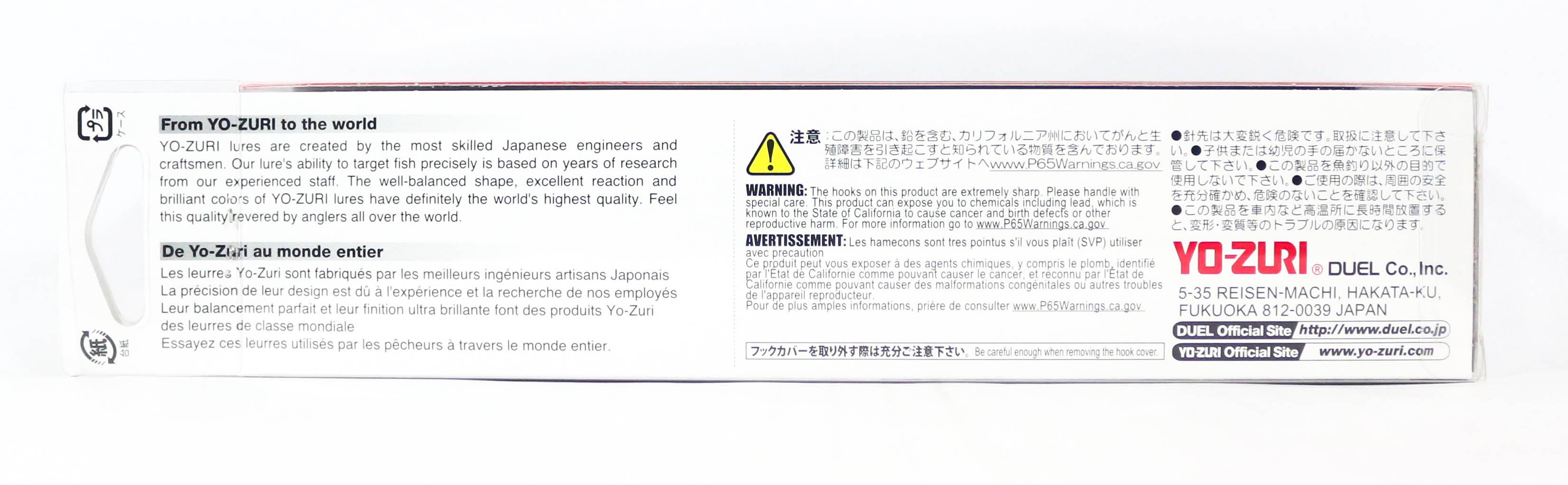 Yo Zuri High Speed Vibe 130 mm 80 Gramm Versenkung Köder R1303-CFF 4874