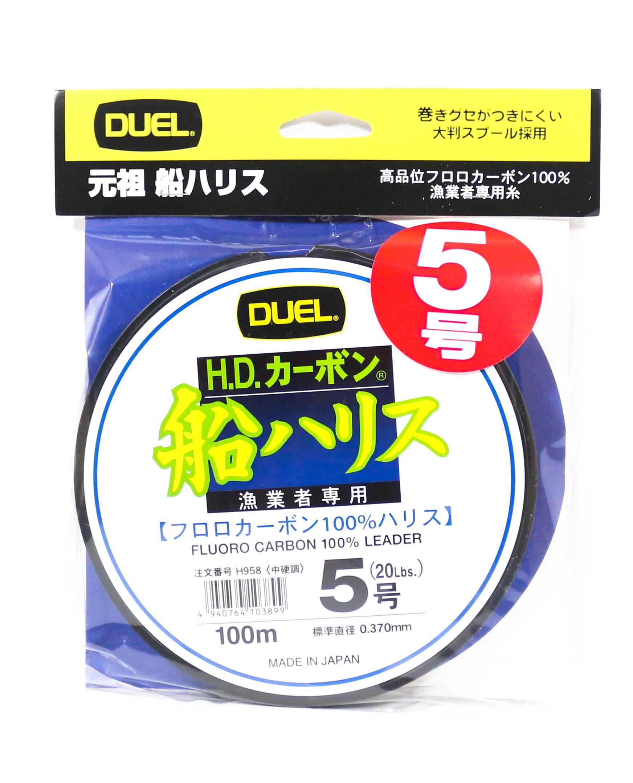 Yo Zuri Duel Fune Leader Fluorocarbon 100m Size 5 20lb 0.37mm H958 (3899)