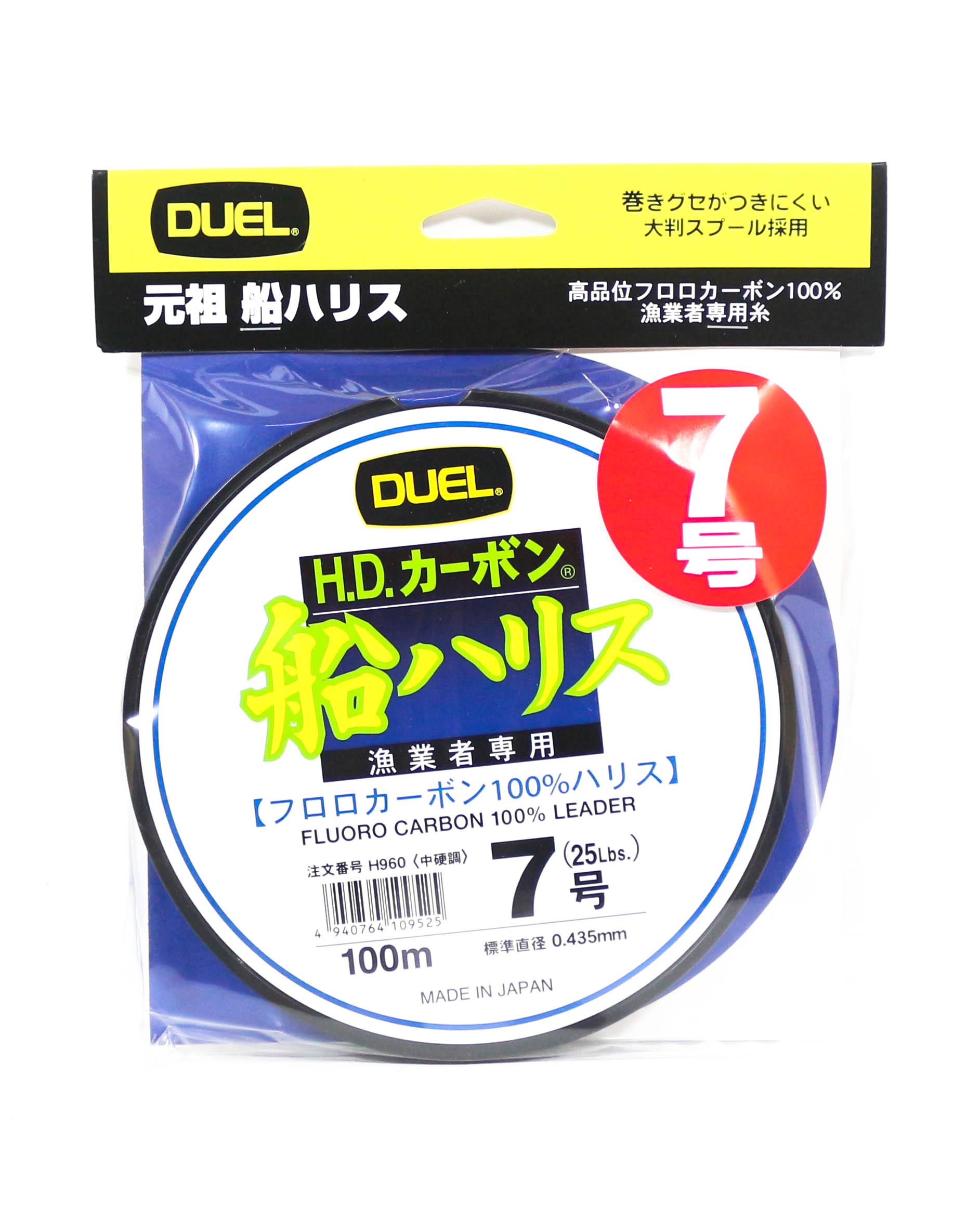Yo Zuri Duel Fune Leader Fluorocarbon 100m Size 7 25lb 0.435mm H960 (9525)