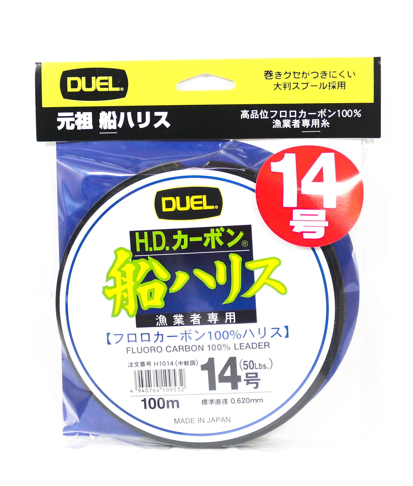 Yo Zuri Duel Fune Leader Fluorocarbon 100m Size 14 50lb 0.62mm H1014 (9532)