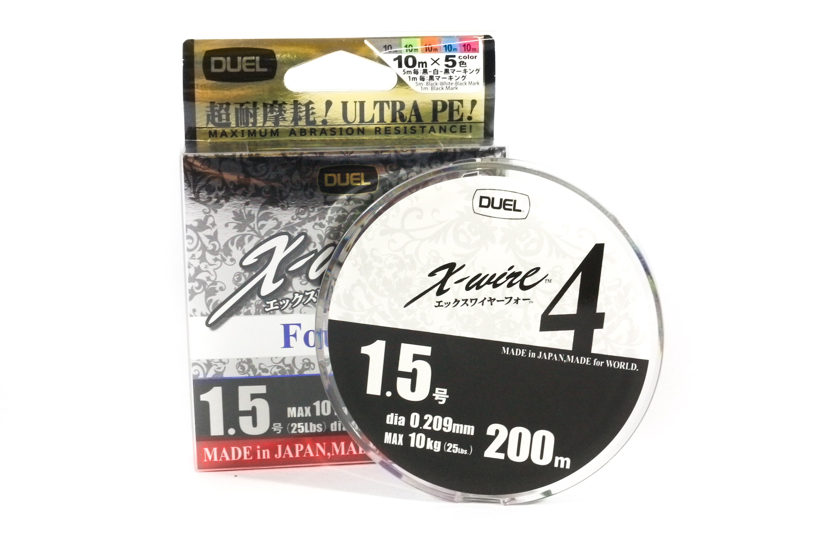 Sale Yo Zuri Duel P.E Line X-Wire X4 150m P.E 0.6 5.4Kg H3406-Silver (8812)