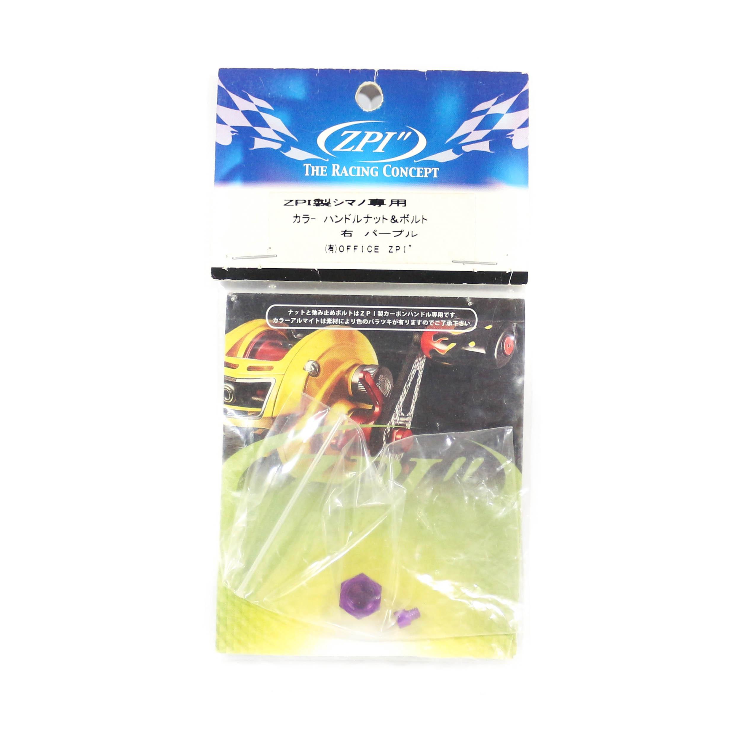 ZPI Carbon Handle Nut For Shimano Right Hand Baitcast Reel Purple (6957)