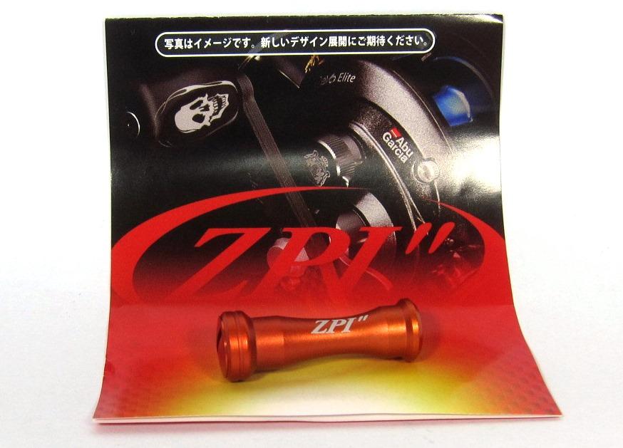 ZPI Aluminium Finesse Knob 2.6 grams 33mm x 12 mm Shimano Daiwa Or (0602)