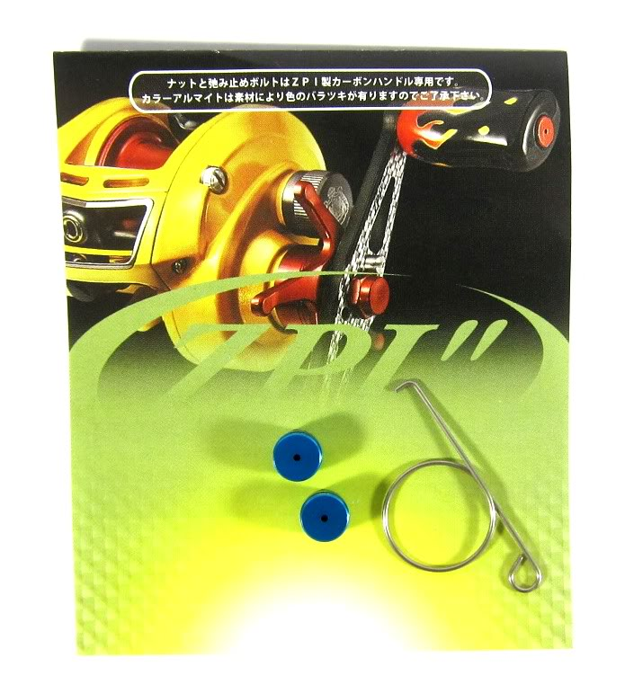 ZPI Aluminium Handle Knob Caps for Shimano Reel Blue (5721)
