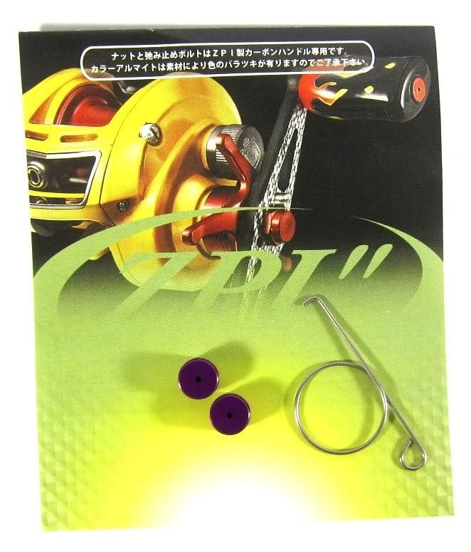 ZPI Aluminium Handle Knob Caps for Shimano Reel Purple (5745)