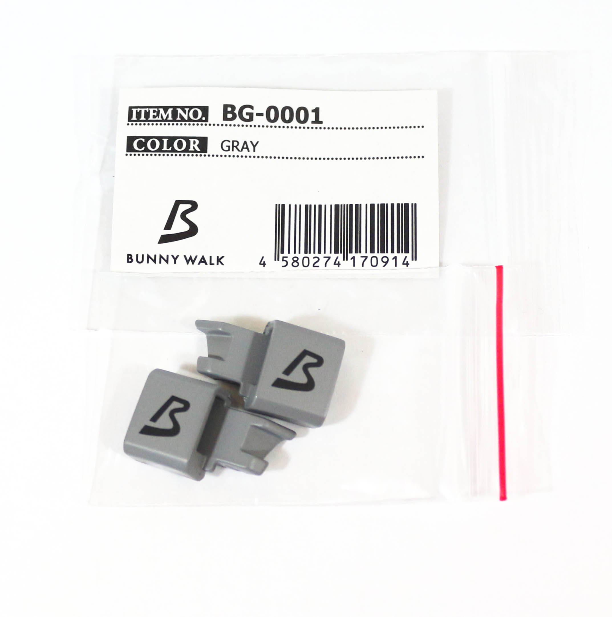 Zeal BG-0001 Link Parts for BW-018 Grey (0914)