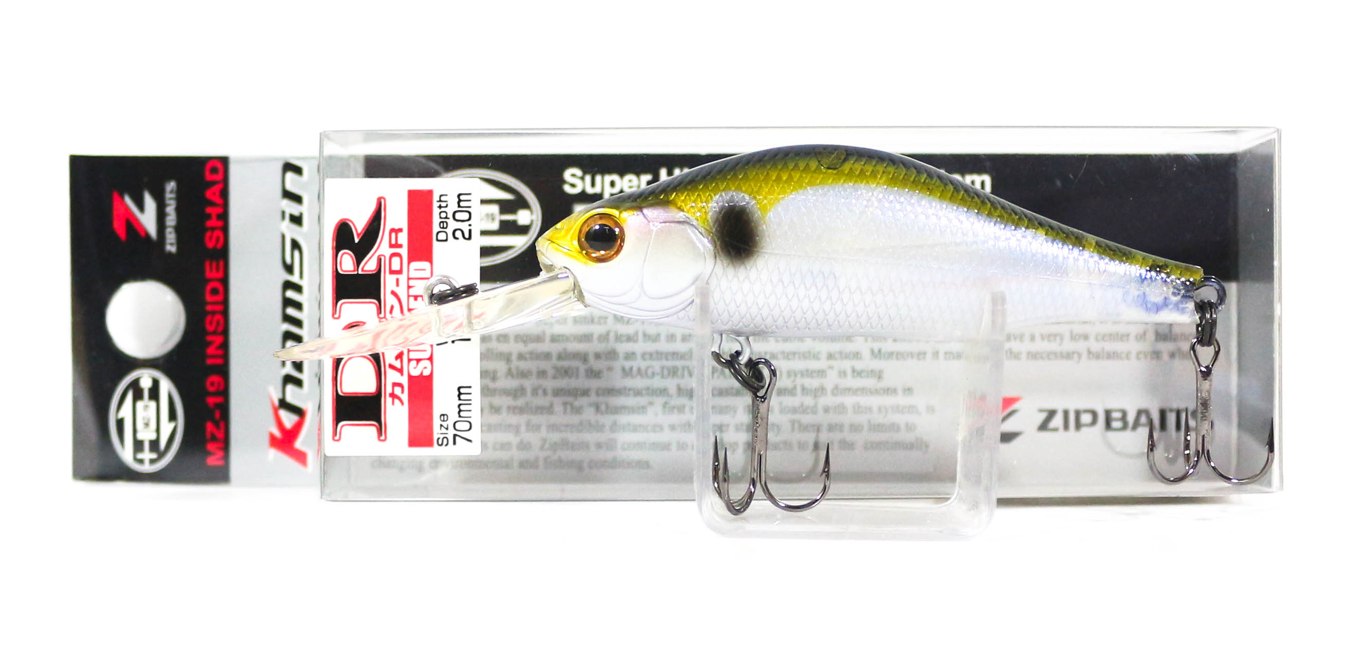 Zipbaits Khamsin DR 70mm Suspend Lure 018 (9246)