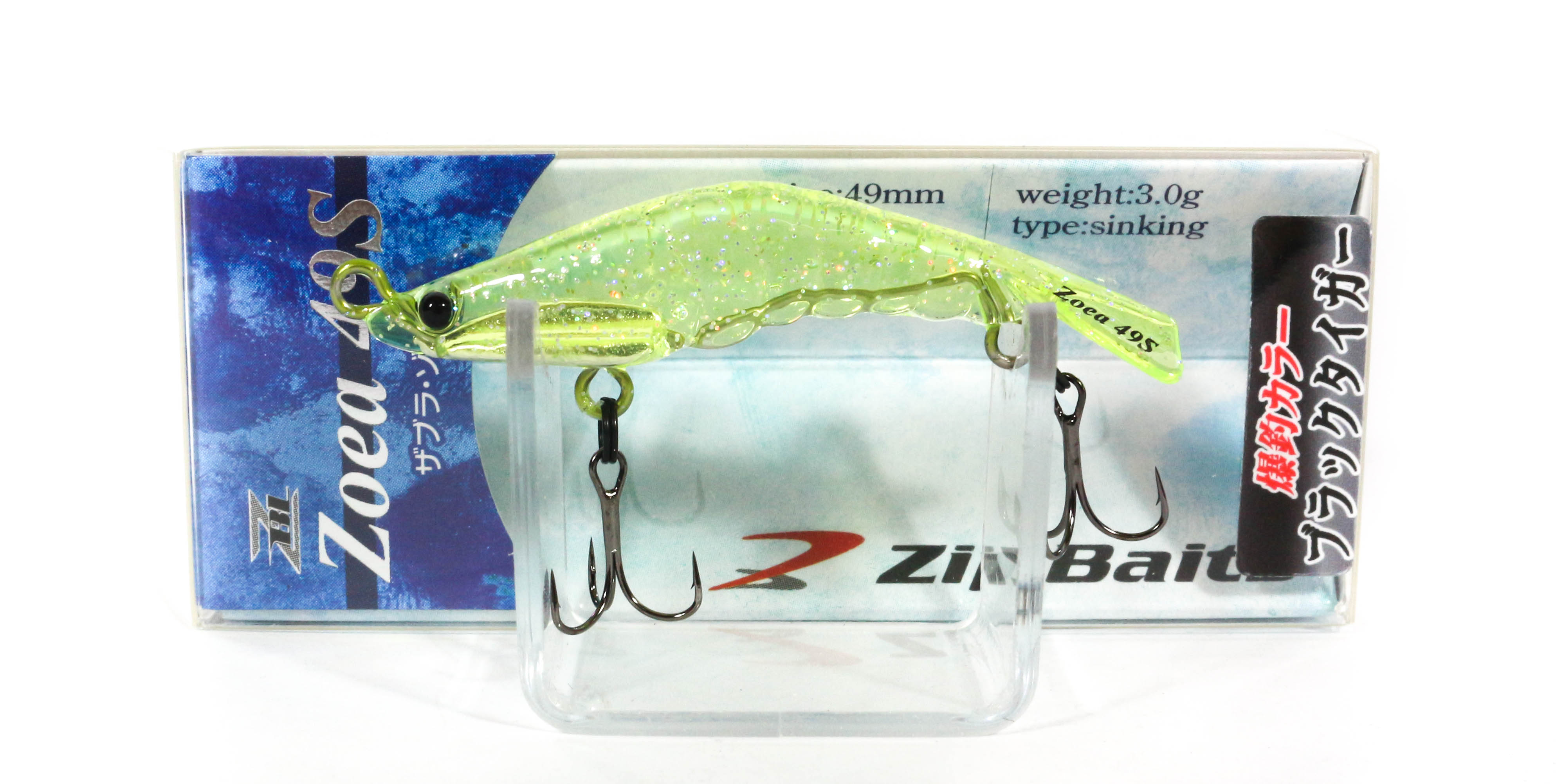 Zipbaits ZBL Zoea 49S Sinking Lure L-038 (5612)